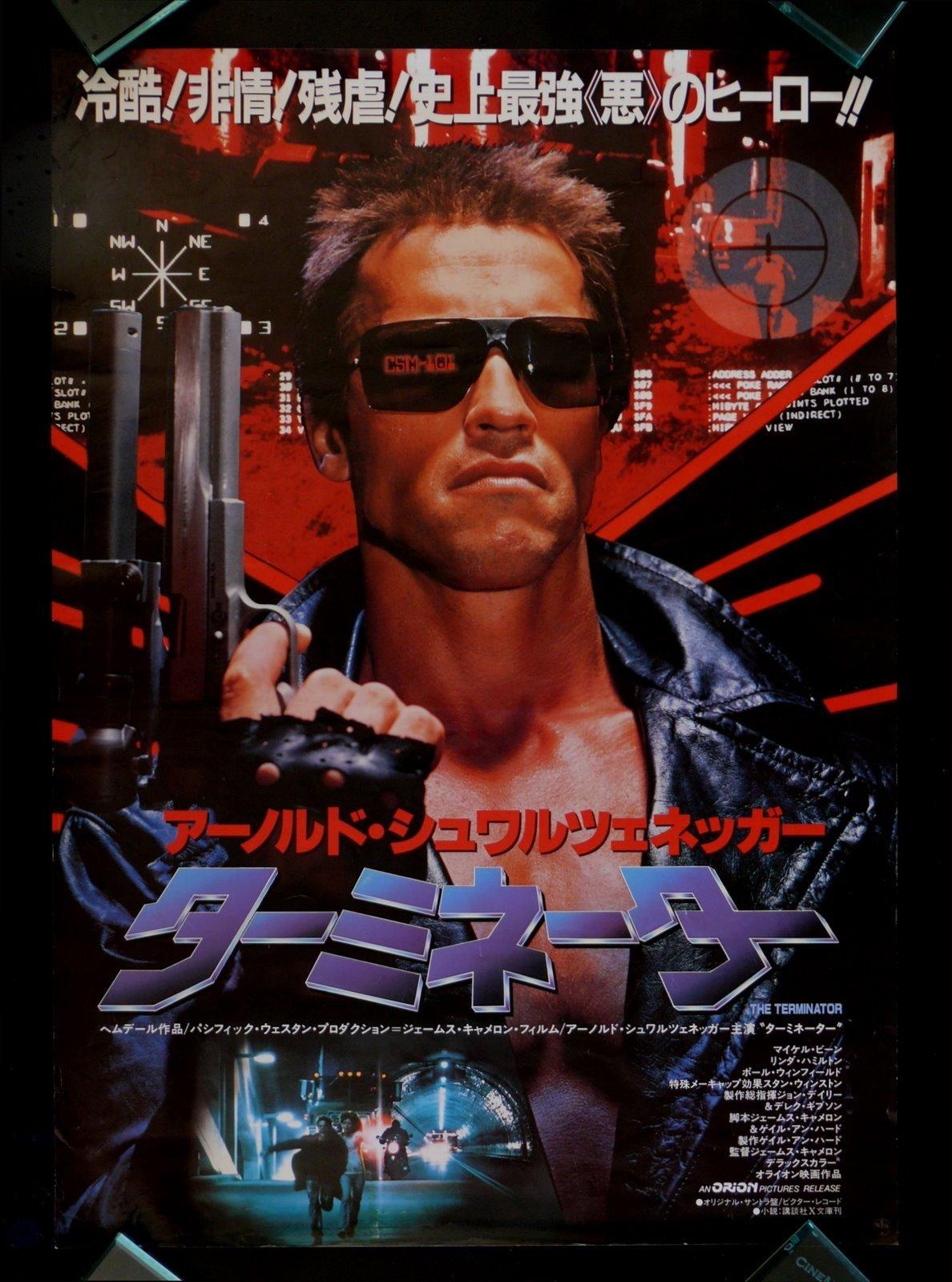 Wallpaper 1188x1600 Px Machine Gun Movie Poster