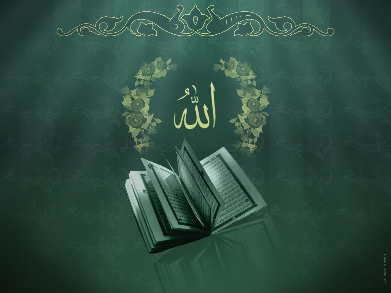 1600x1200 px Islam Muslim religion 1574561