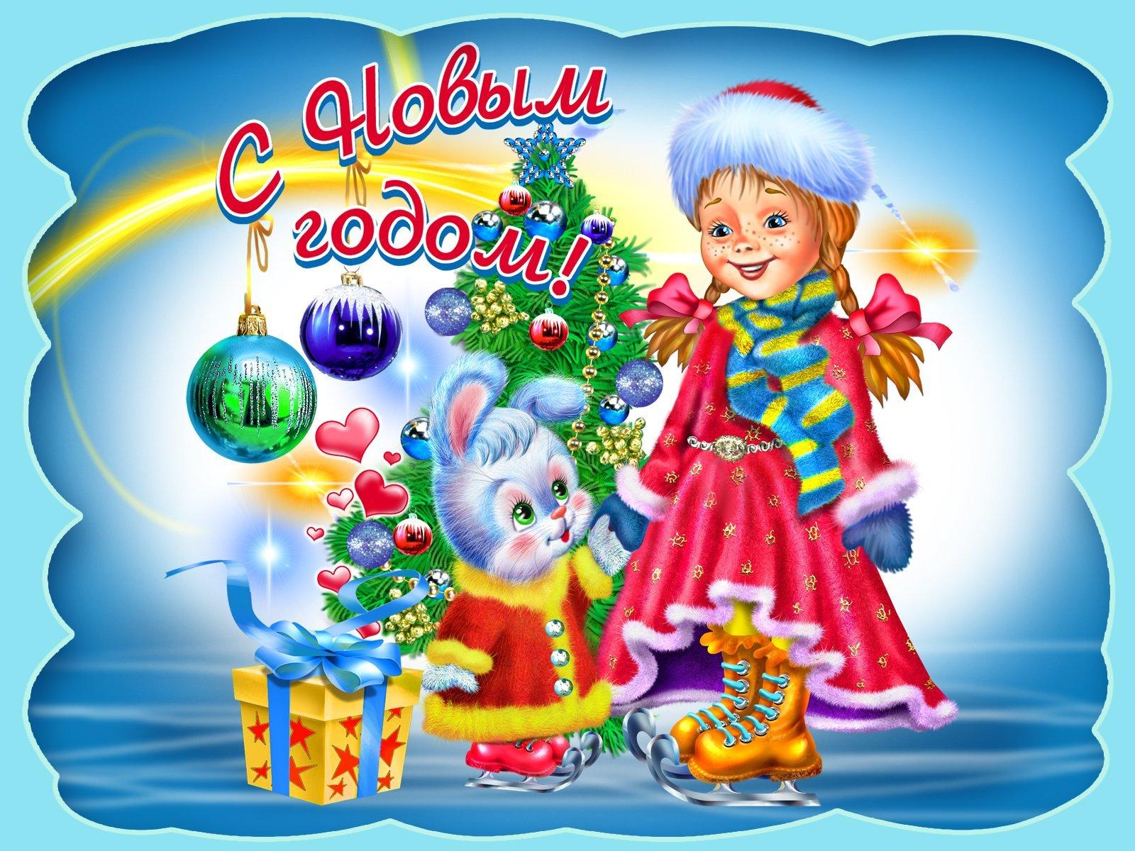 Fond D écran Vacances De Noël: Fond D'écran : 1600x1200 Px, Beau, Cadeaux, Content