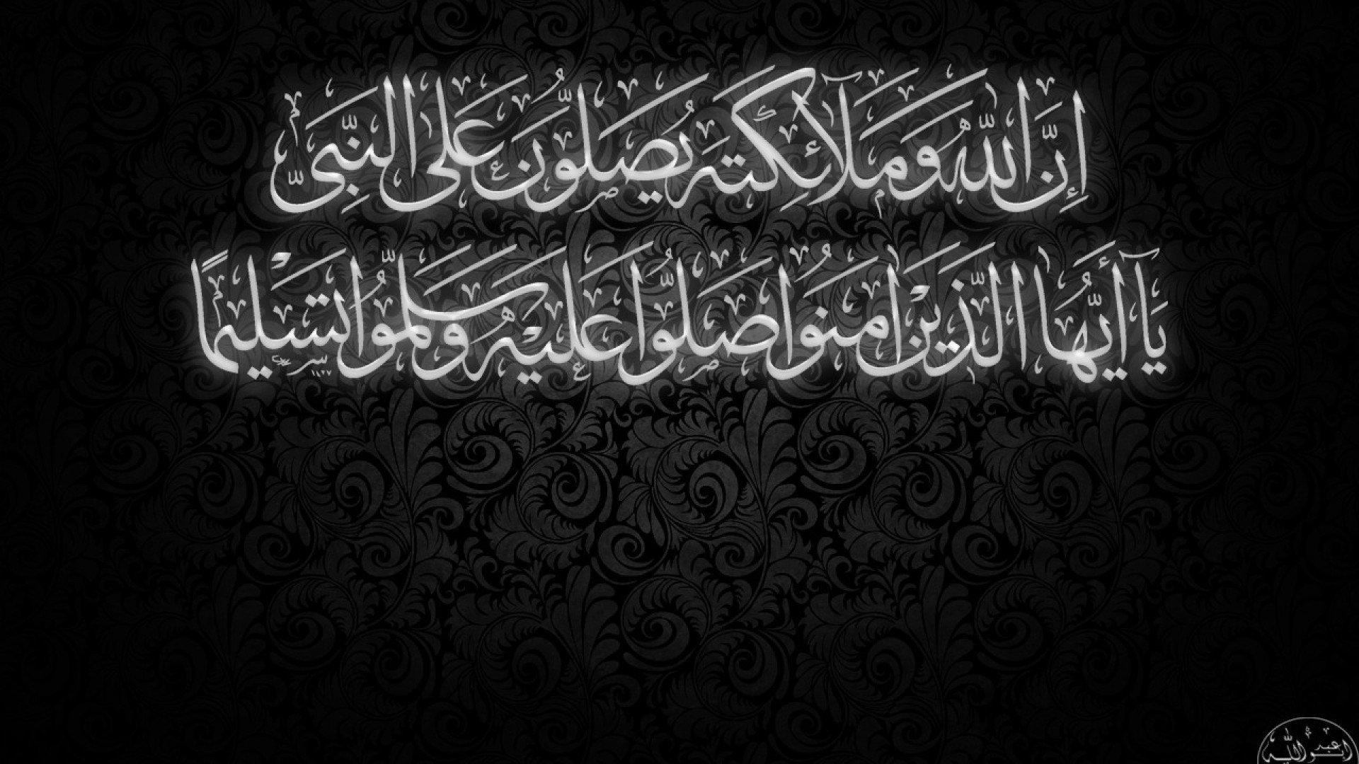 Wallpaper 1920x1080 Px Islam Muslim Religion 1920x1080