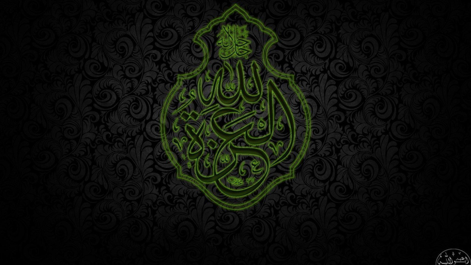 Fond D Ecran 1920x1080 Px Islam Musulman Religion 1920x1080 Goodfon 1574865 Fond D Ecran Wallhere
