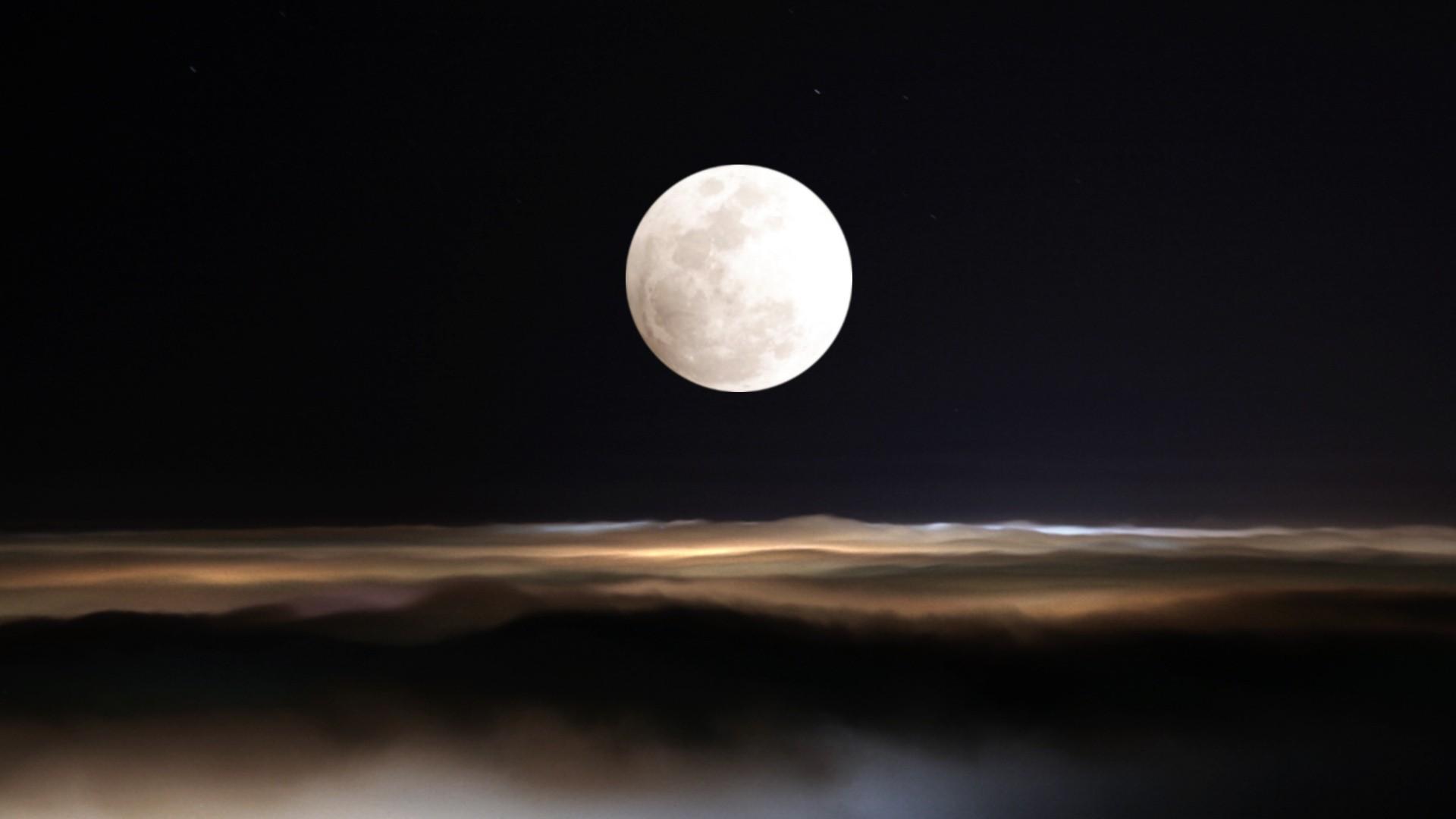 фото для рабочего стола луна цвета определяют, исходя