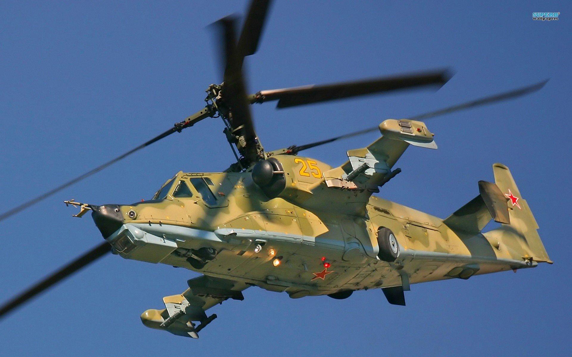 картинки боевых самолетов и вертолетов какую спортивную сумку