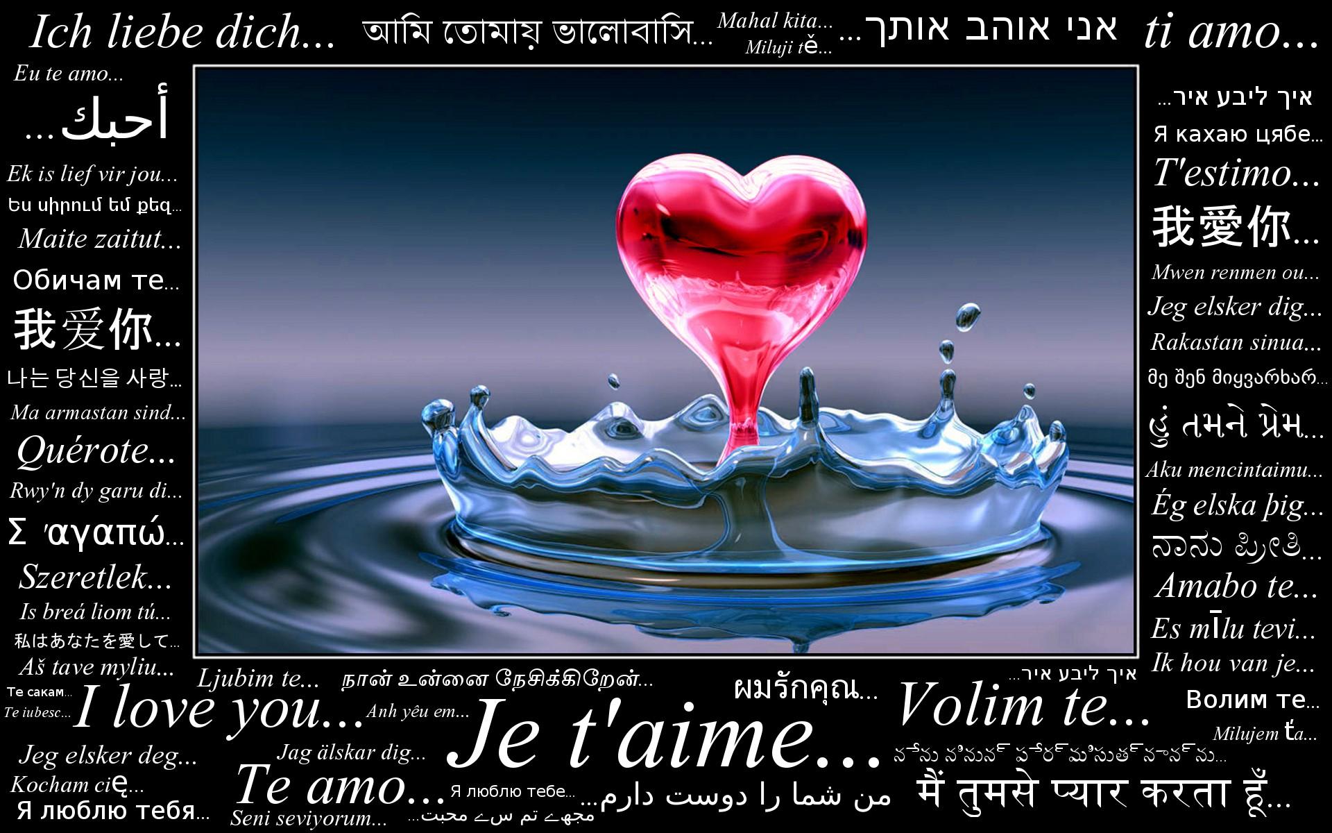 Wallpaper 1920x1200 Px Blue Drop Drops Heart Hearts Love