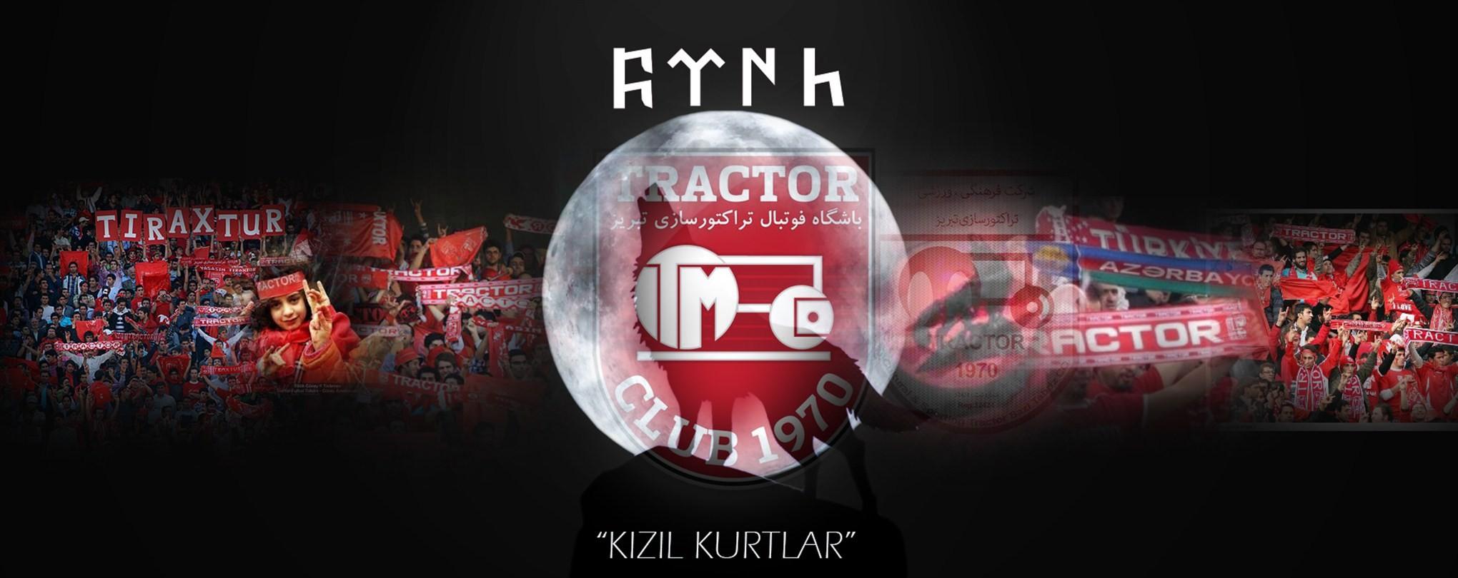 Wallpaper 2040x810 Px Azerbaijan Bozkurt Red Wolves