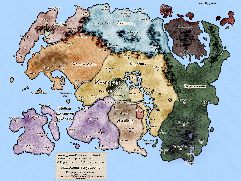 Oblivion Karte.Hintergrundbilder 2340x1755 Px Karte Die Elder Scrolls Die