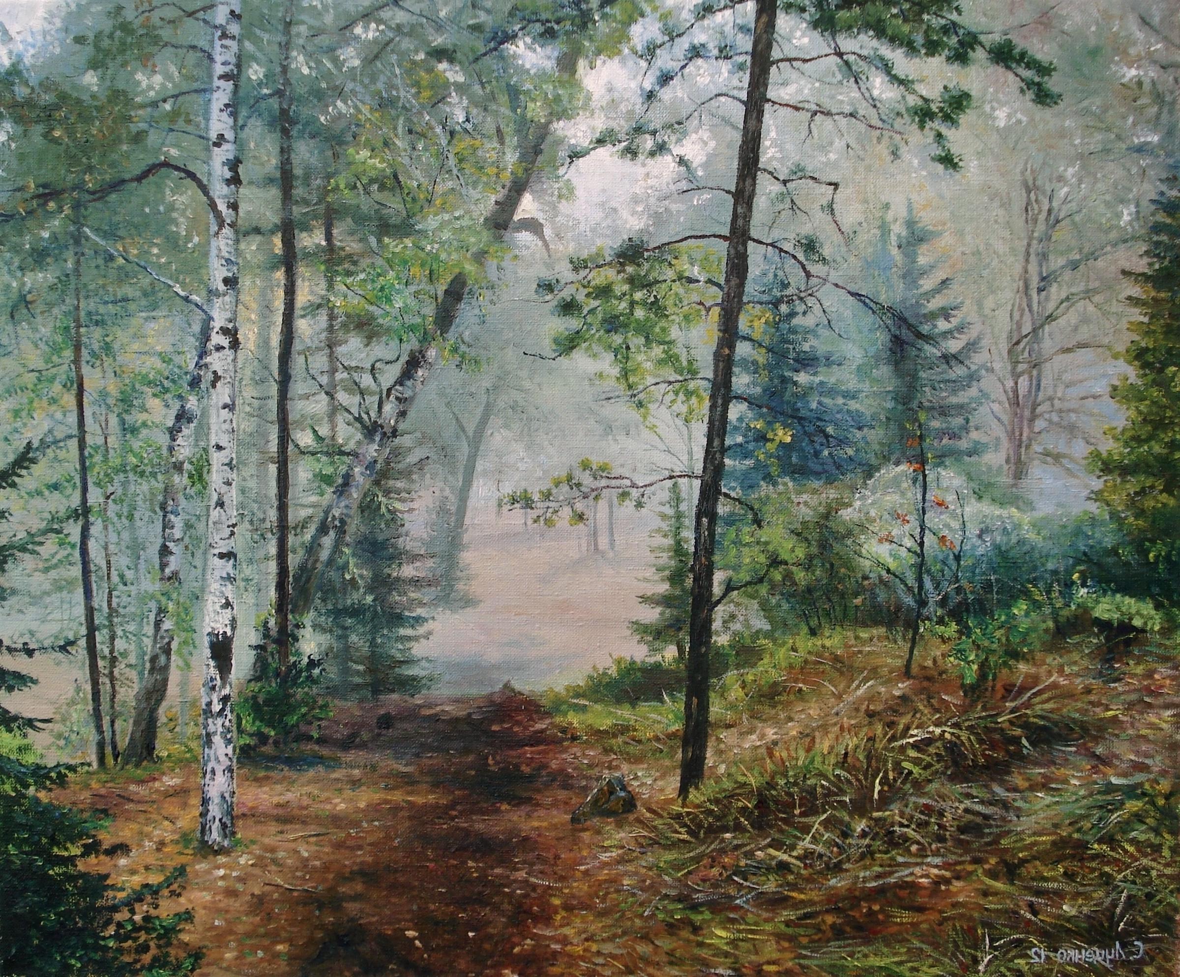 наличии лес живопись картинки одинокая