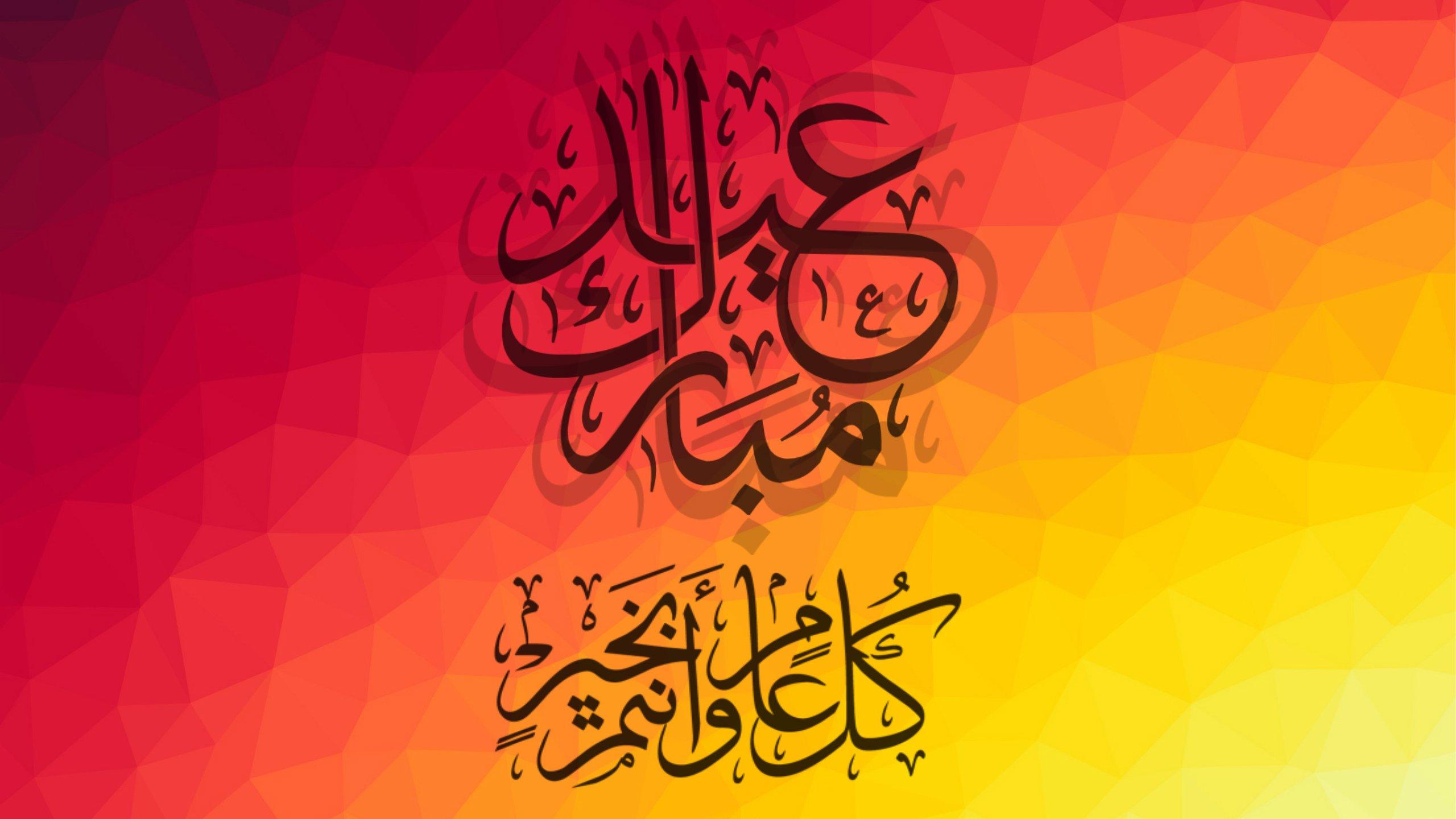 Wallpaper 2560x1440 Px Arabian Doha Islam Museum Of Islamic Art 2560x1440 Coolwallpapers 1338595 Hd Wallpapers Wallhere