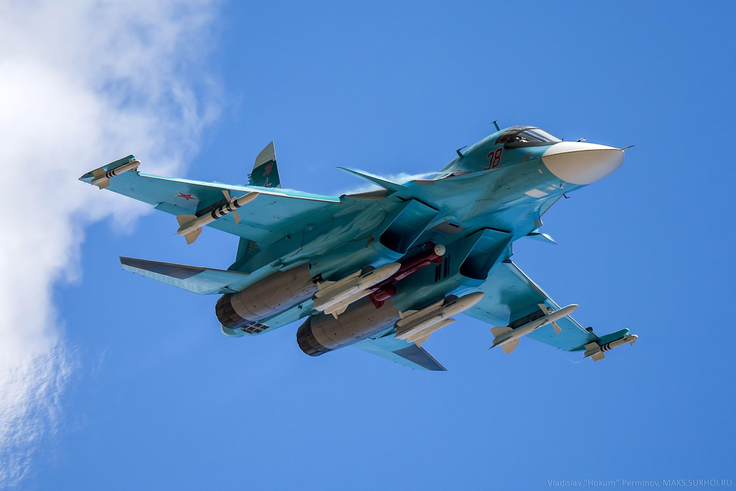 фото фото российских самолетов с названиями шумную вечеринку устроил