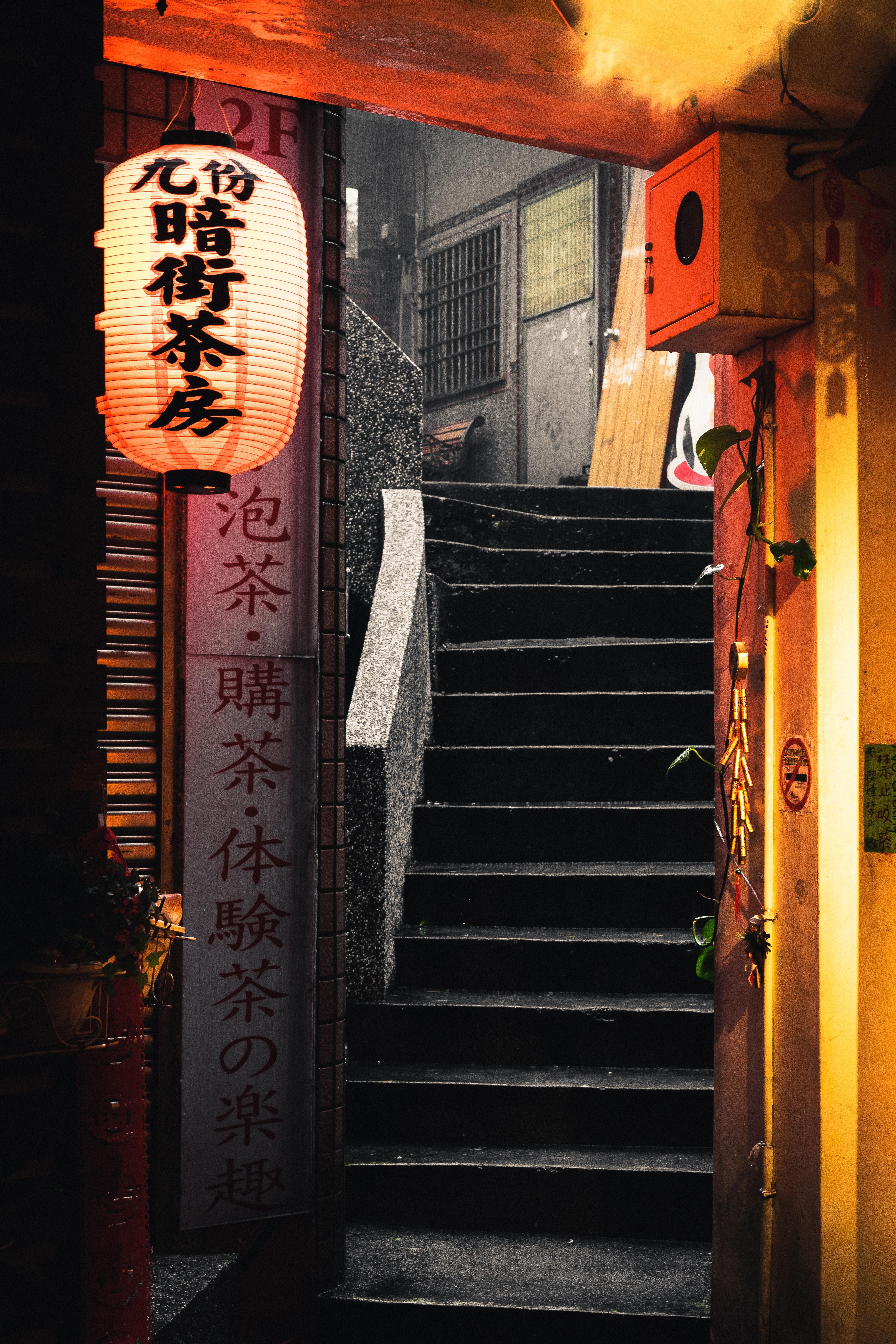 Wallpaper Chinatown Asia Neon Stairs Lamp Taiwan