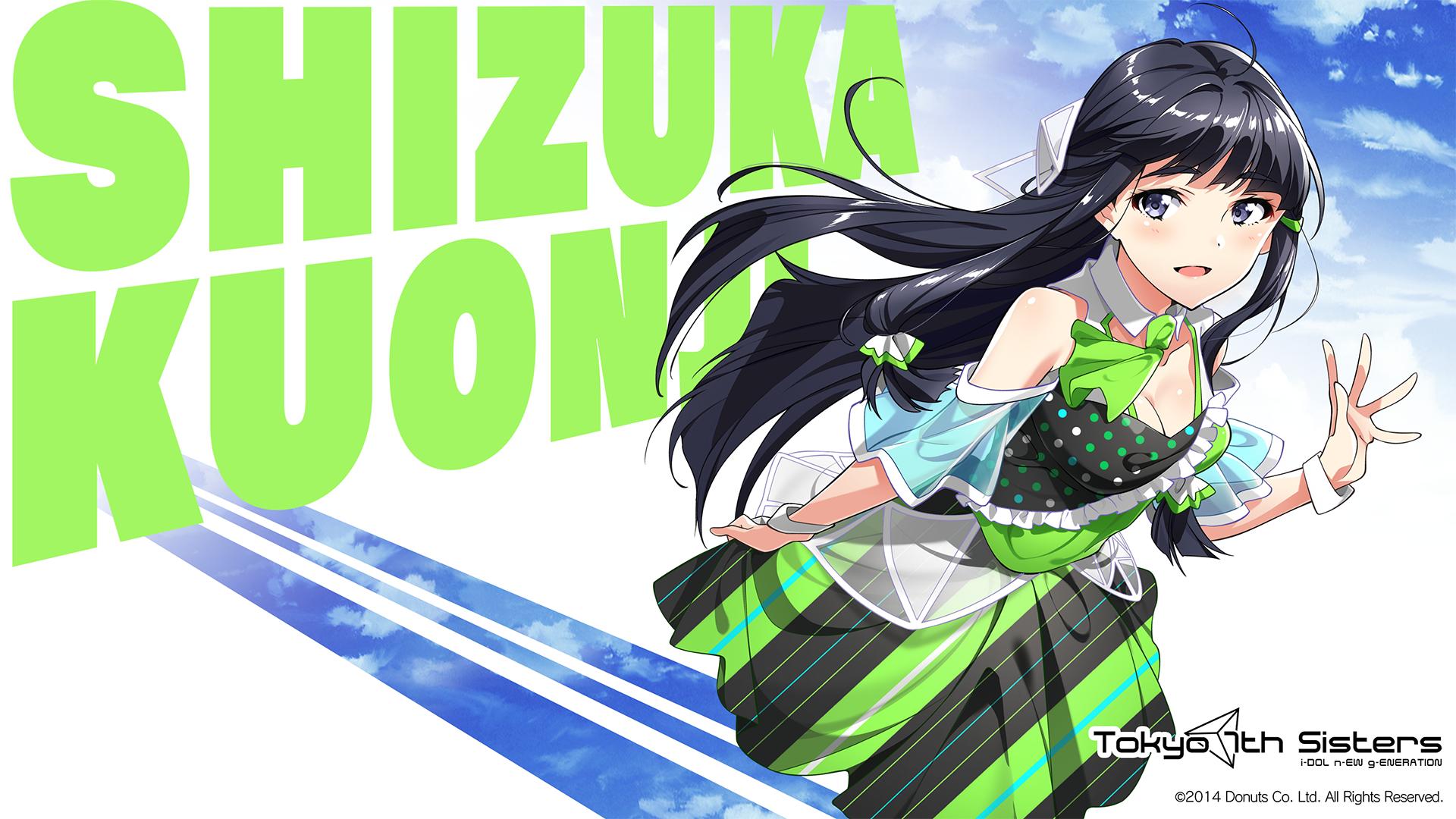 デスクトップ壁紙 アイドル アニメの女の子 1920x1080 Ltsubzero