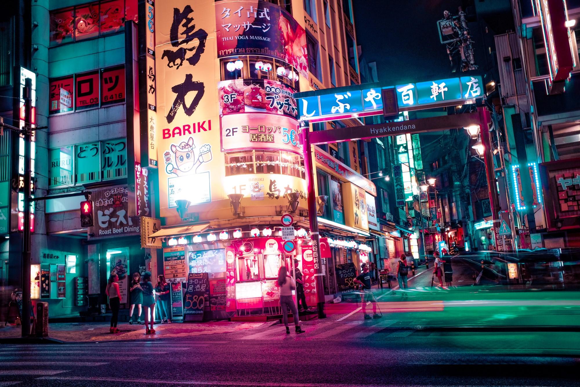 Обои ночь, Япония. Города foto 9