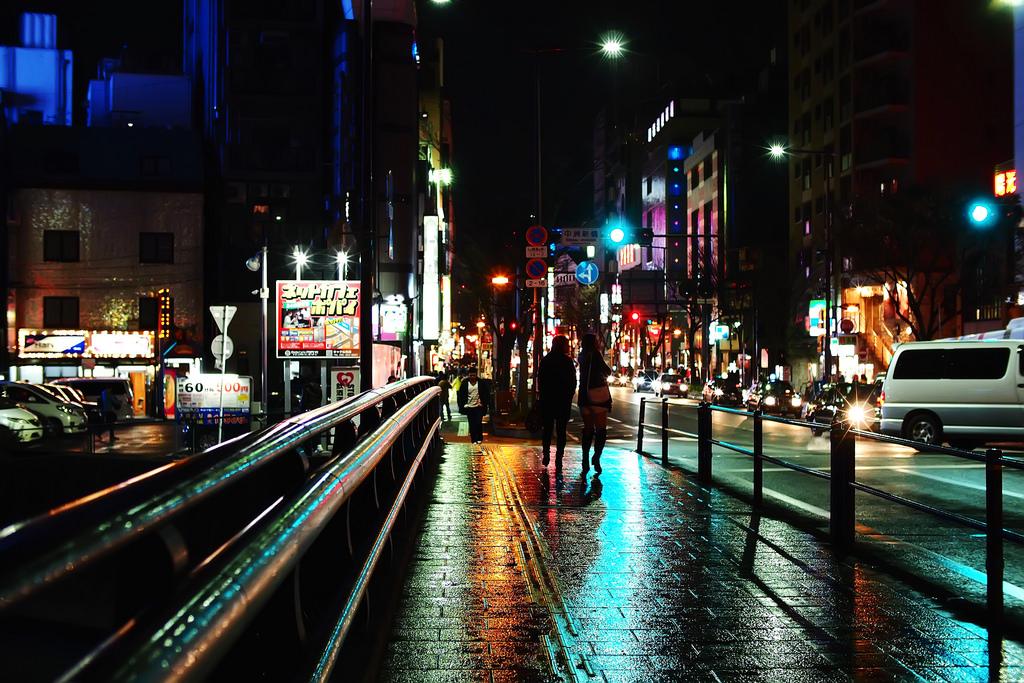Japón calle