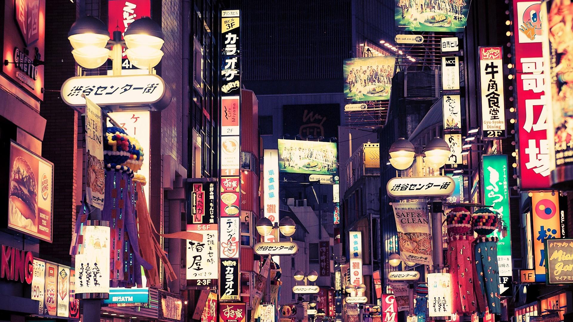 Постеры город токио