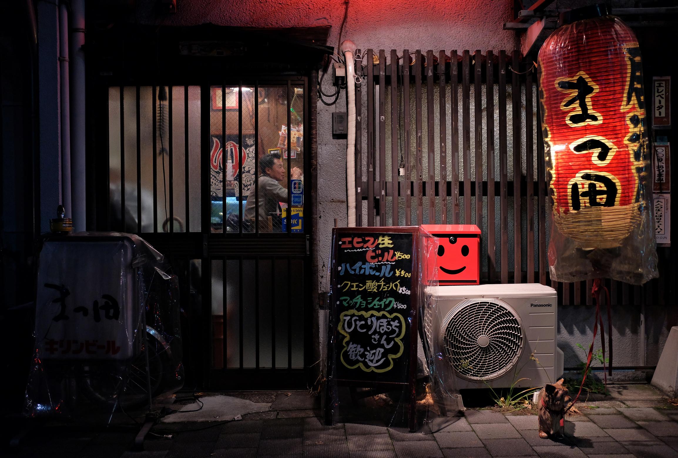 Wallpaper Japan Dark City Street Night Red Winter Drink