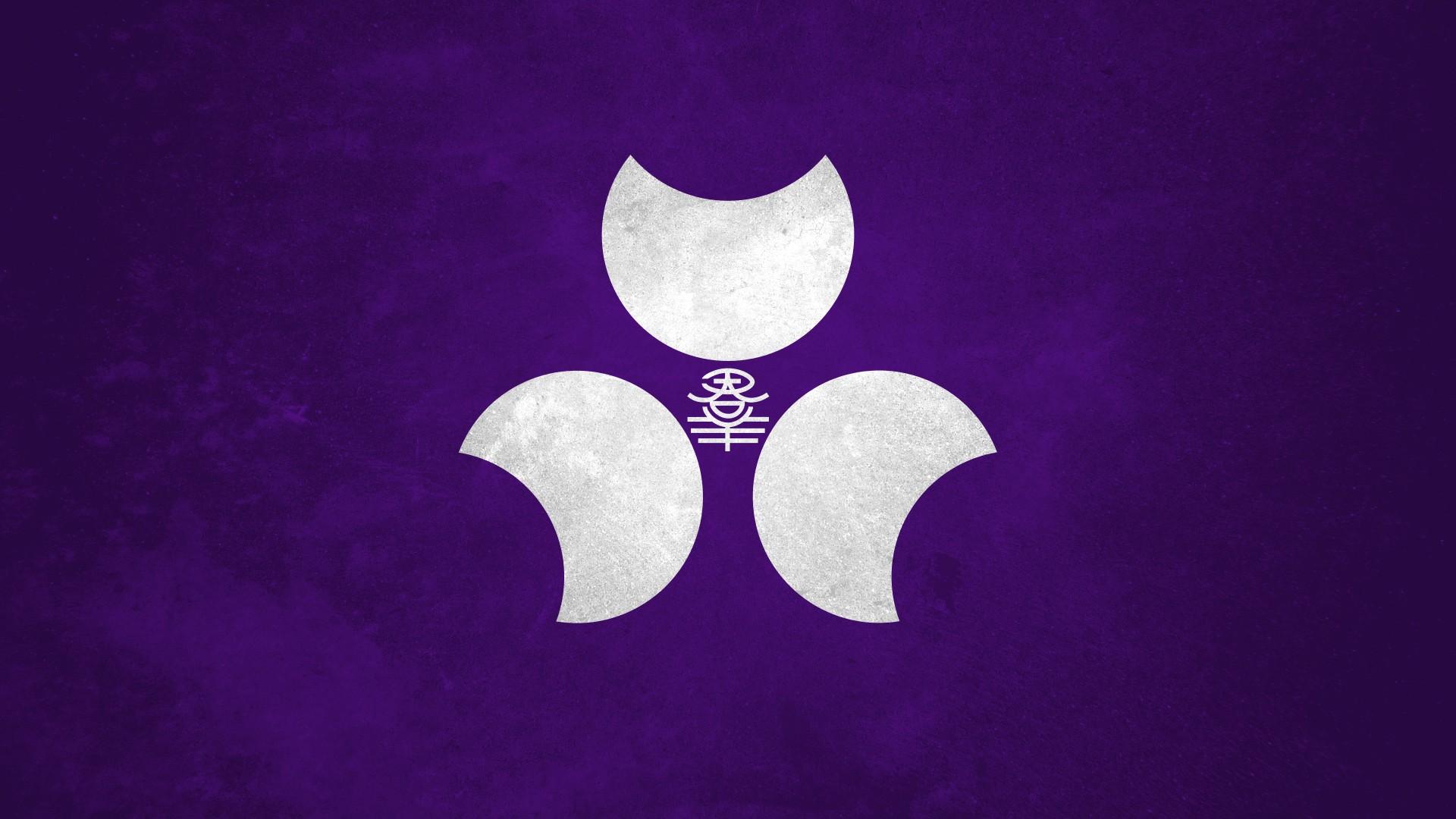 https://get.wallhere.com/photo/Japan-illustration-heart-text-logo-flag-moustache-circle-Gunma-Prefecture-symbol-number-font-organ-crescent-103281.jpg
