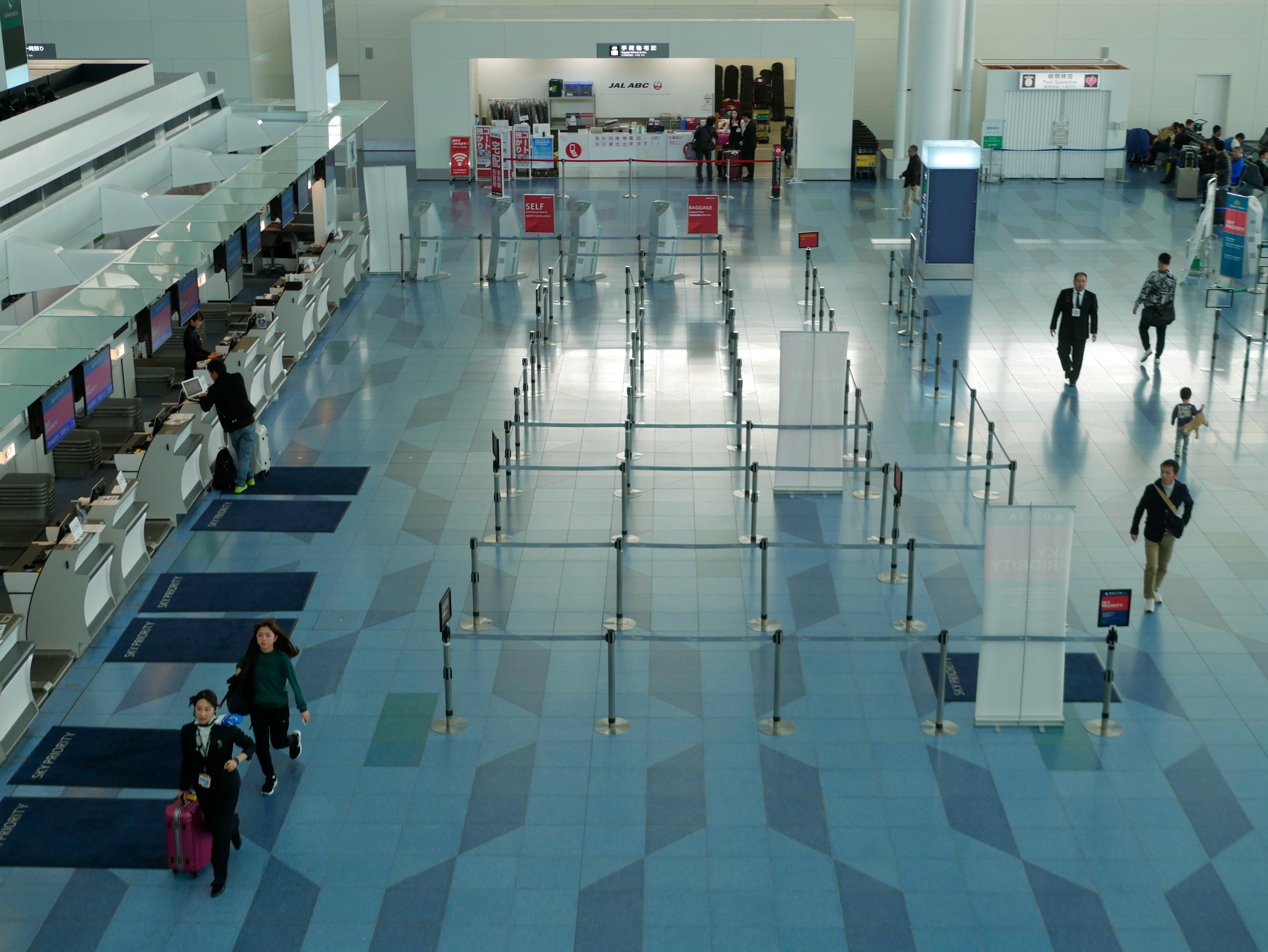 Aeroporto Tokyo : Hiroshima airport chugoku+shikoku tokyo