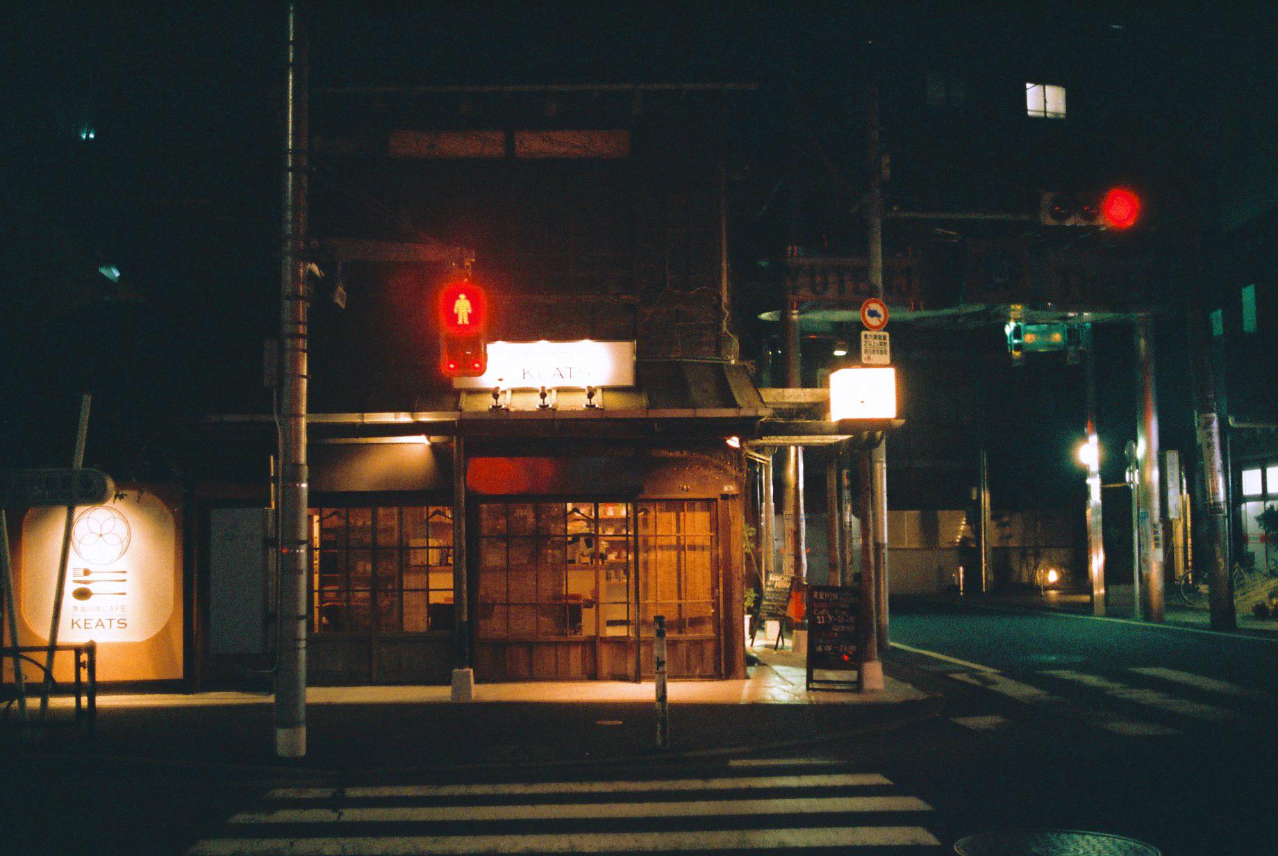 Popular Wallpaper Night Evening - Japan-street-light-street-night-evening-35MM-Tokyo-Electro-light-lighting-CC-fuji-film-darkness-400-35-yashica-superia-xtra-539764  Perfect Image Reference-843866.jpg