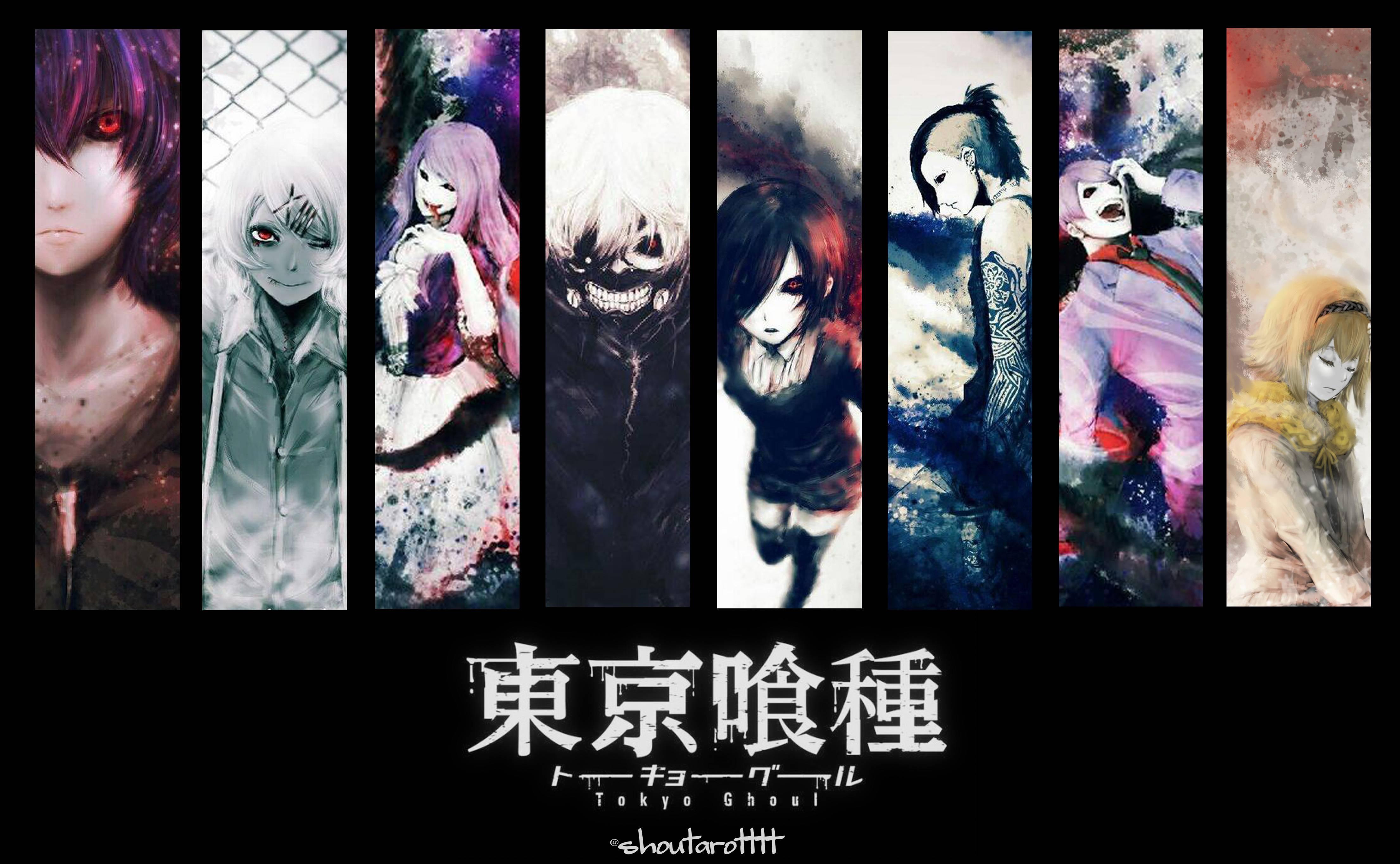 Tsukiyama Shuu Wallpaper