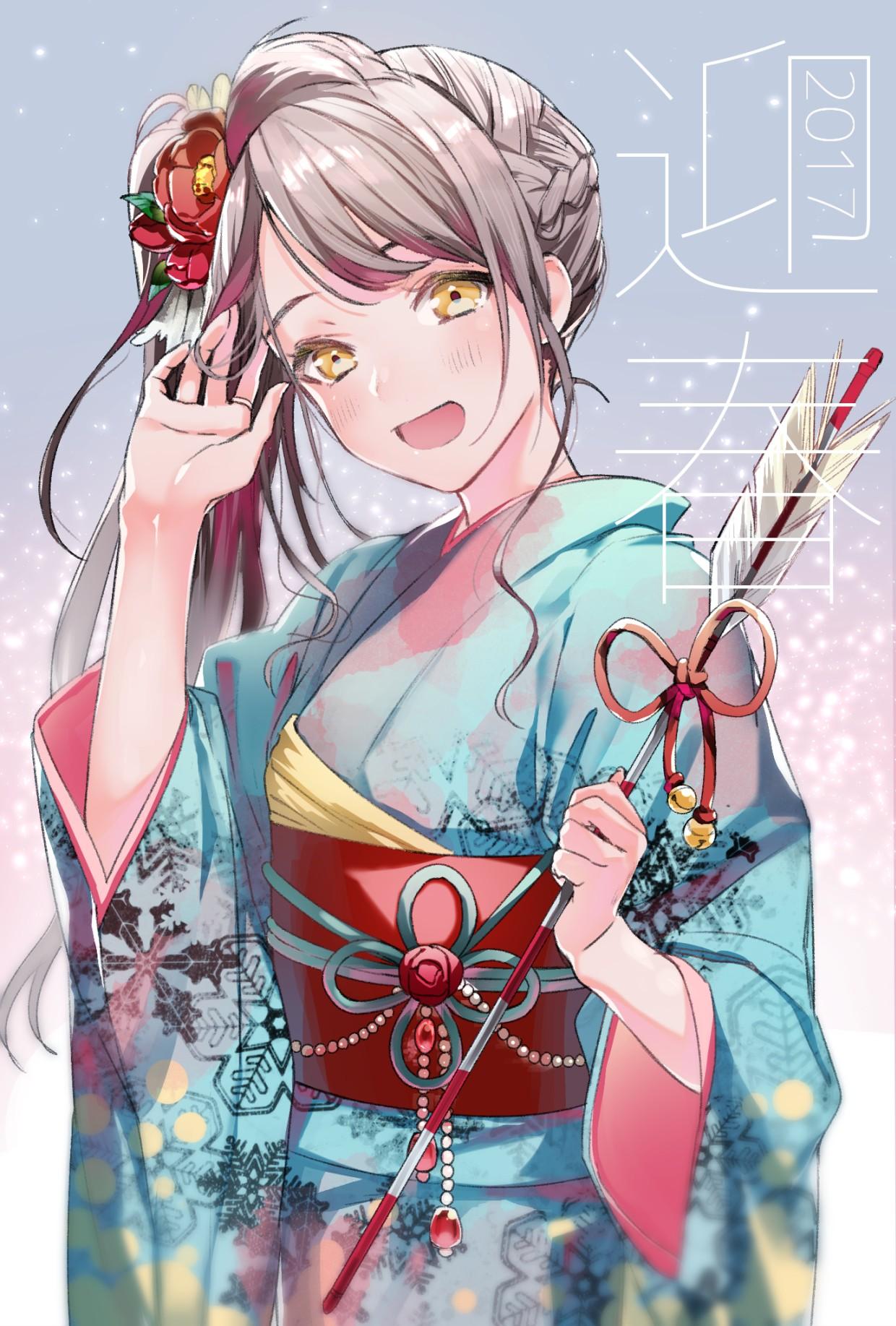 Love Live anime girls Minami Kotori kimono 1142173