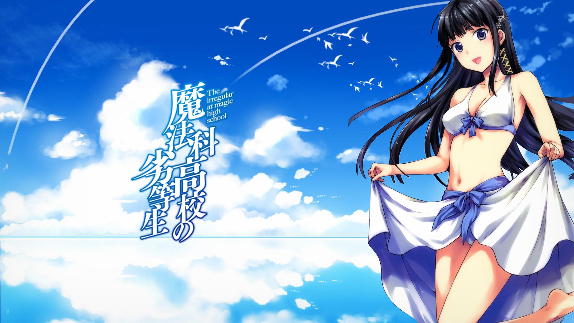 Wallpaper Mahouka Koukou No Rettousei Shiba Miyuki 1920x1080