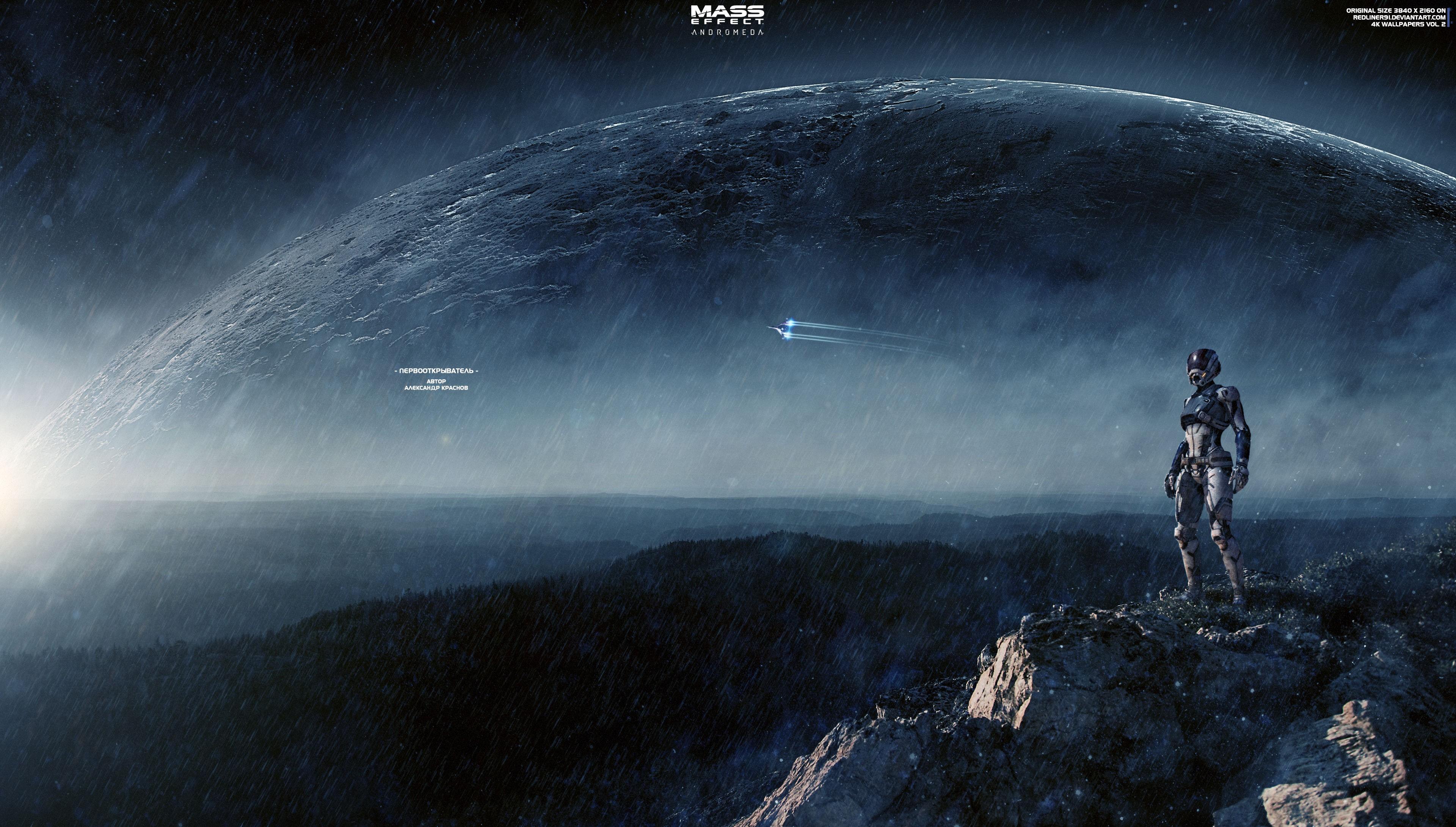 Fondos de pantalla efecto masivo noche tierra luz de for Espacio exterior 4k