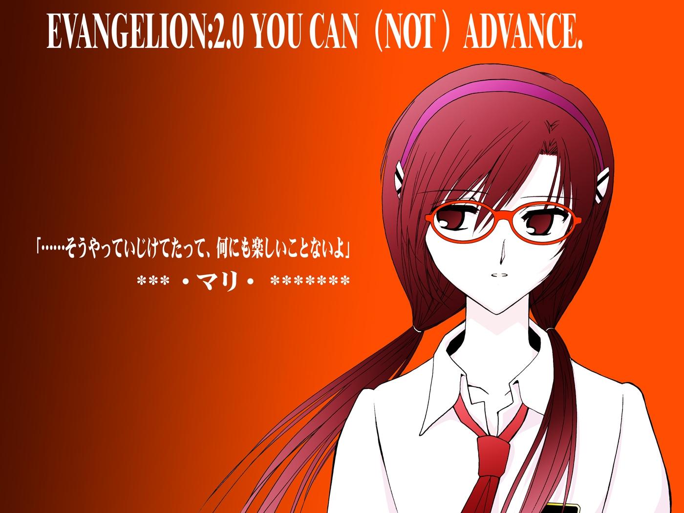 Neon Genesis Evangelion 20 You Can Makinami Mari Illustrious