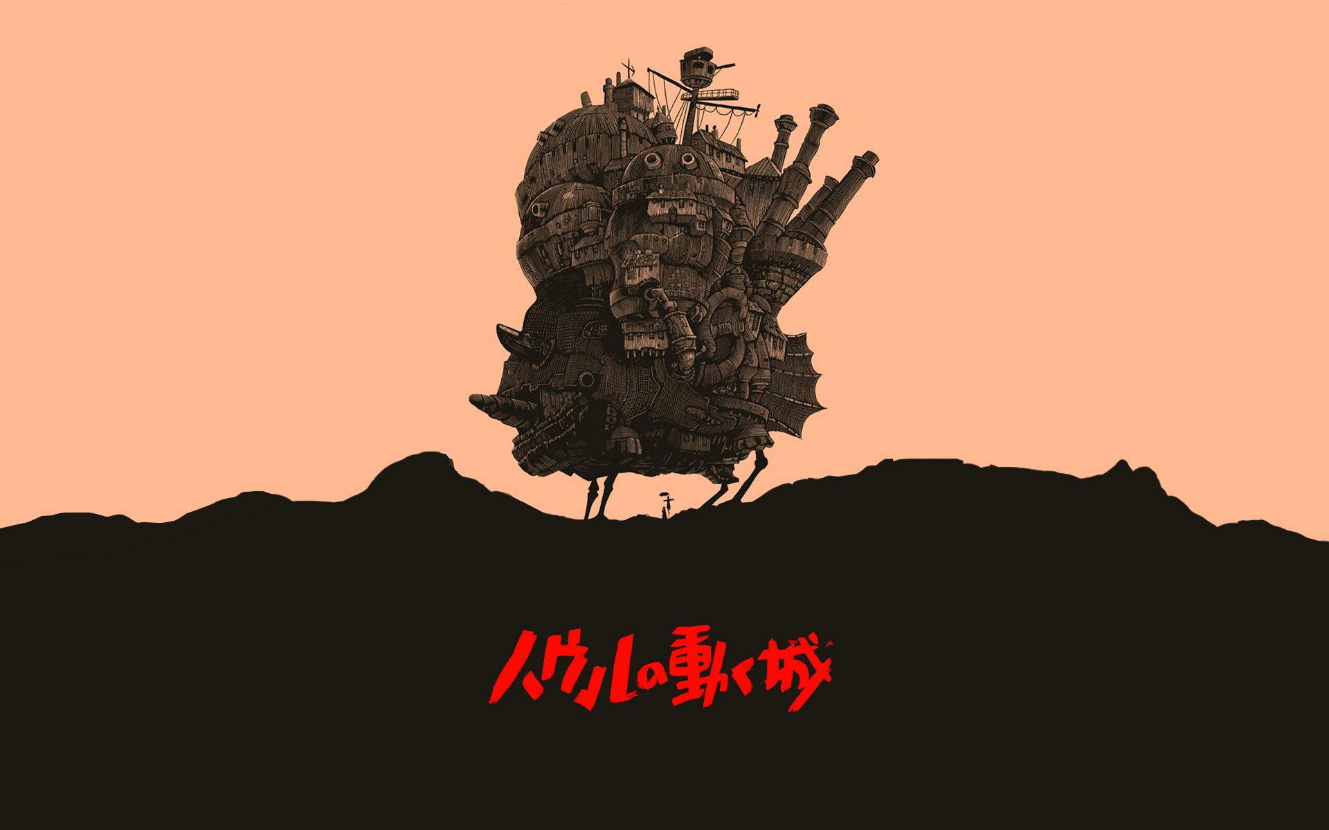 Wallpaper Olly Moss Studio Ghibli Hayao Miyazaki Howls