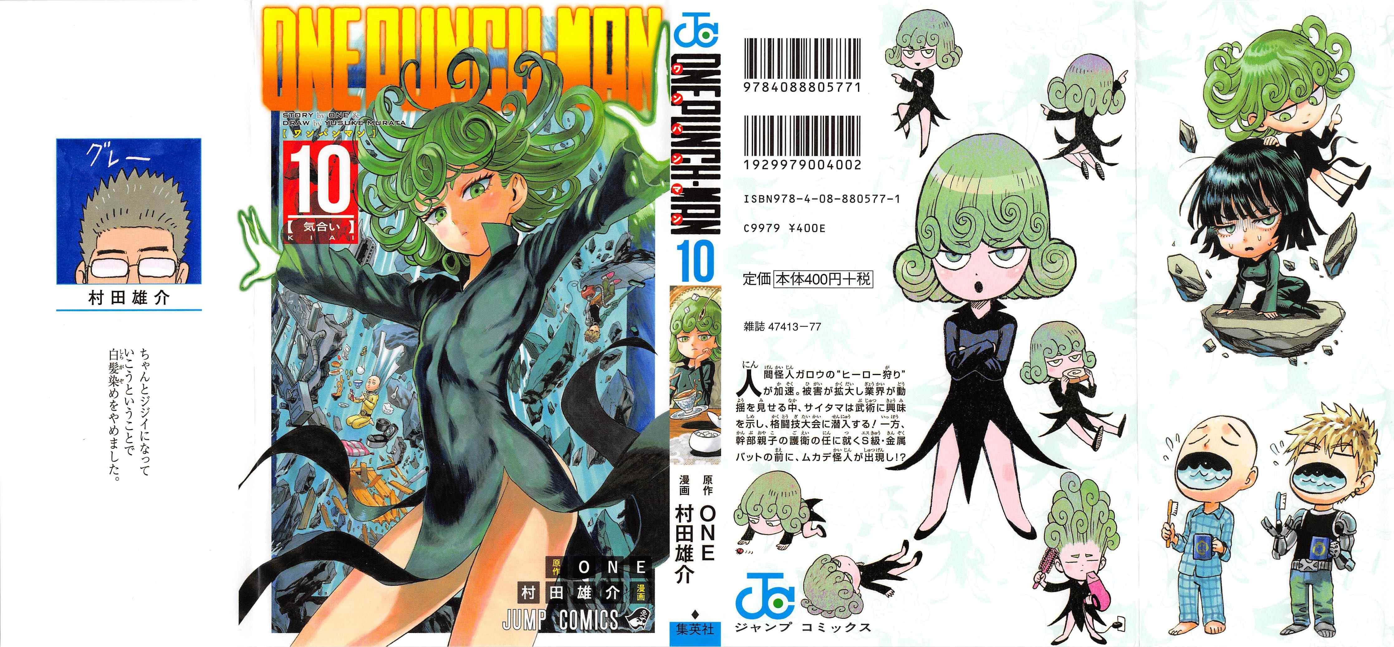 Wallpaper One Punch Man Yusuke Murata Tornado Anime Girls