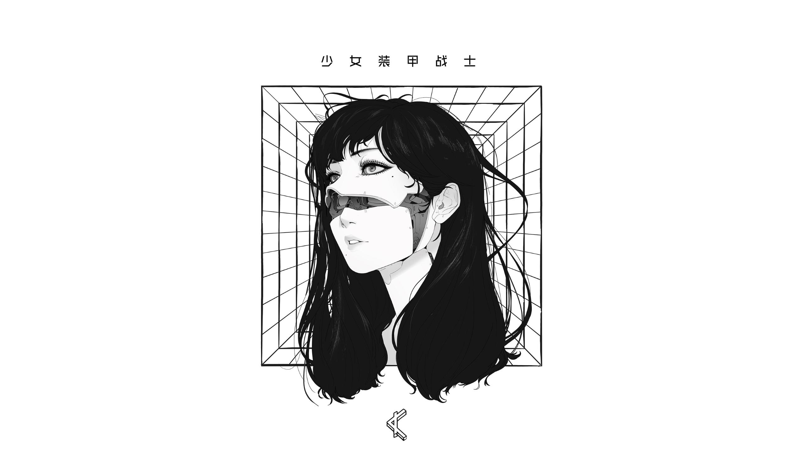Wallpaper : Park JunKyu, women, cyborg, futuristic ...