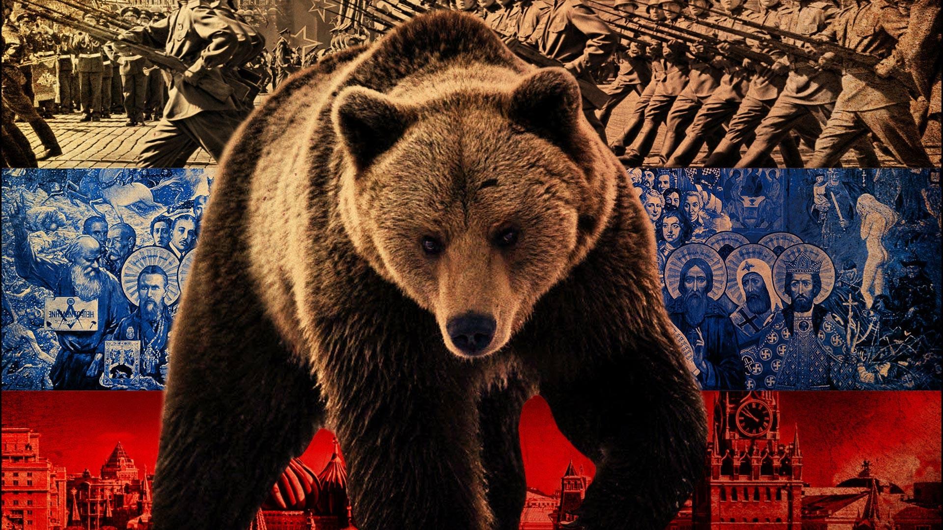 обои на рабочий стол русский медведь на фоне флага № 174718 загрузить