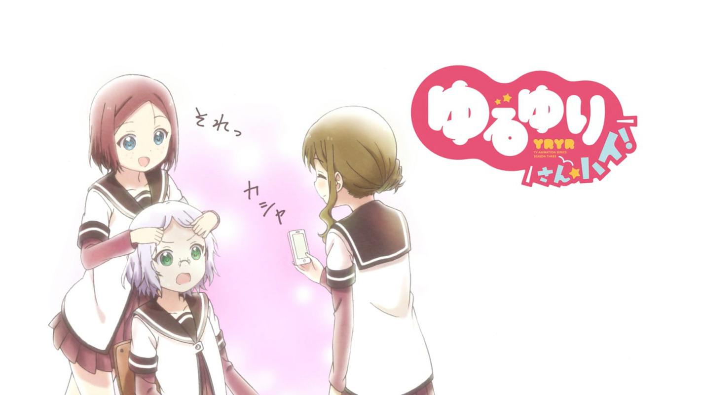 Wallpaper Yuru Yuri White Background Anime Girls Ikeda Chizuru 1423x800