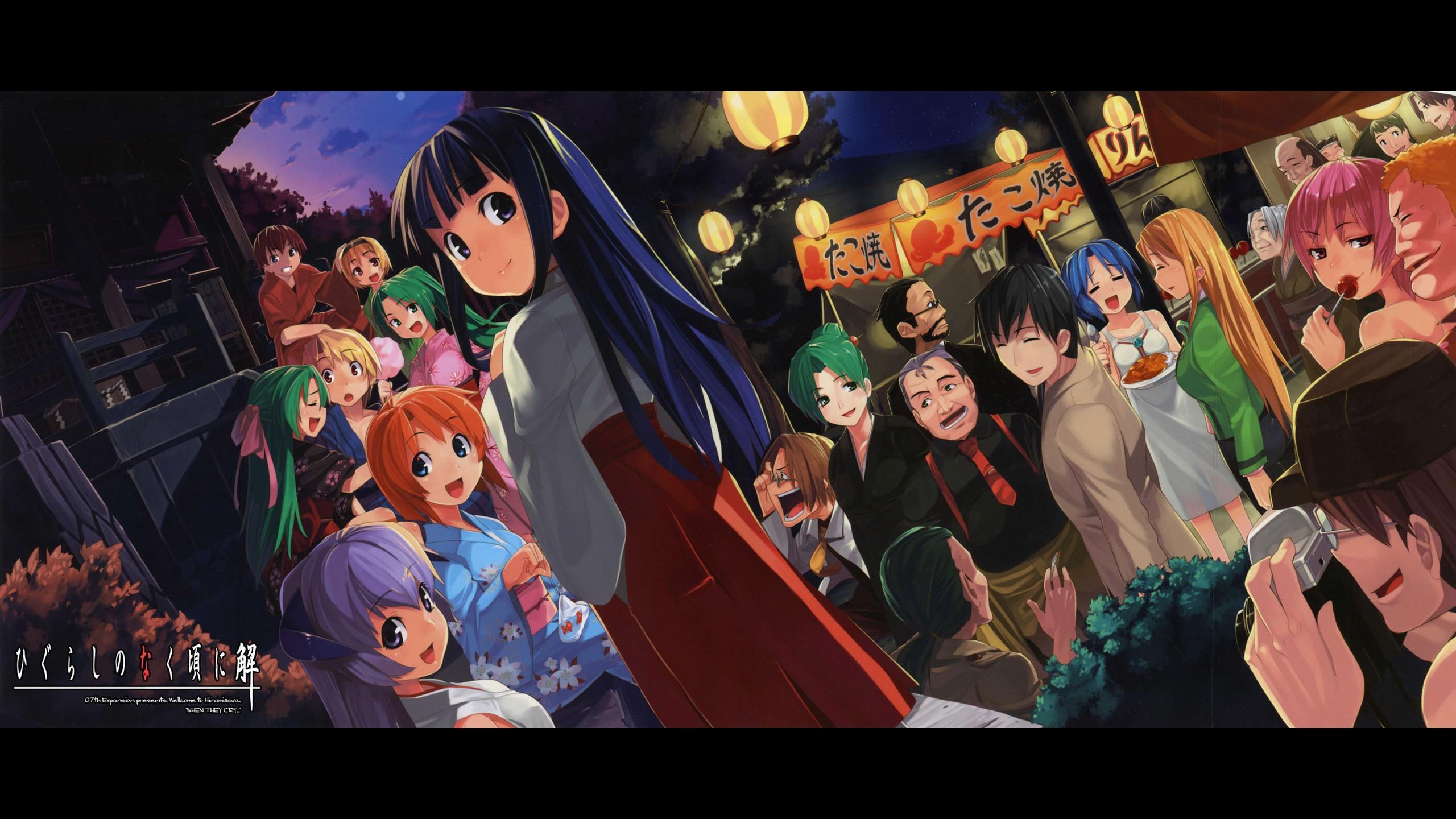 Wallpaper Anime Higurashi No Naku Koro Ni Ryuuguu Reina Furude Rika Sonozaki Shion Sonozaki Mion Maebara Keiichi Screenshot Musical Theatre 2560x1440 Thorragnarok 25184 Hd Wallpapers Wallhere