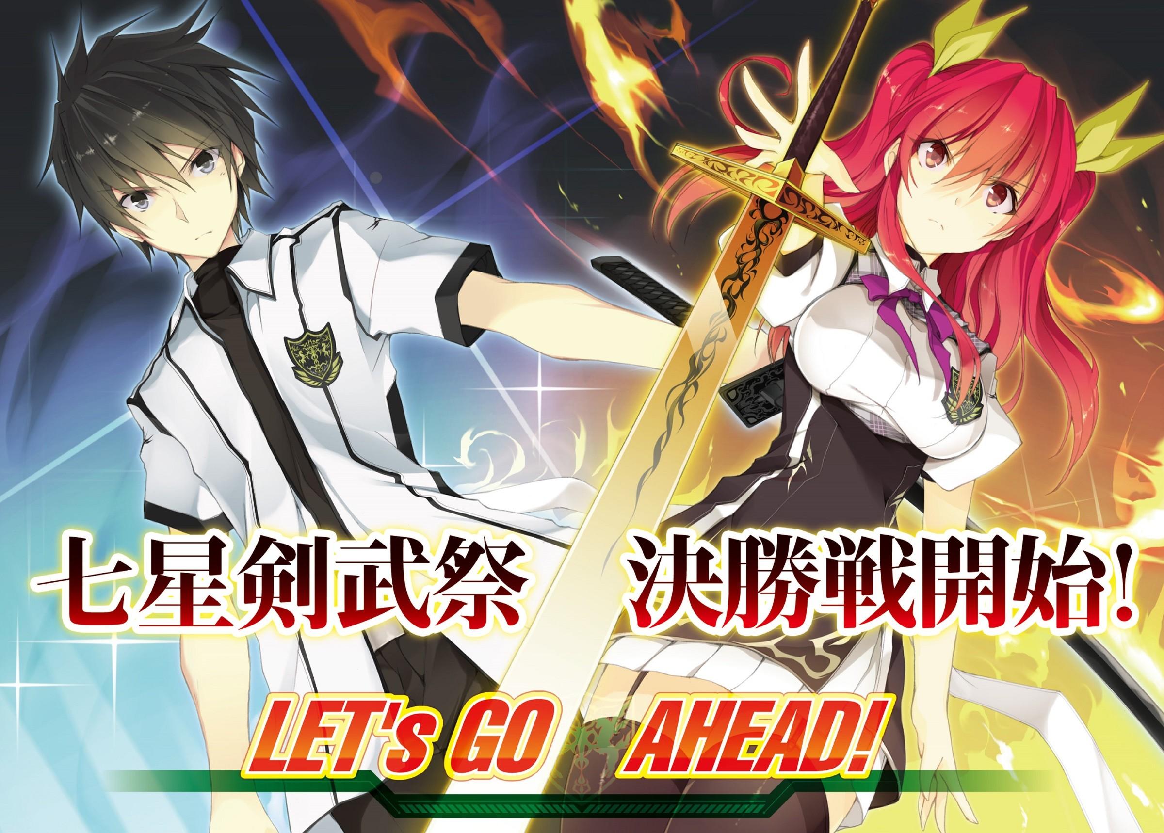 Fondos De Pantalla Anime Rakudai Kishi Sin Caballería
