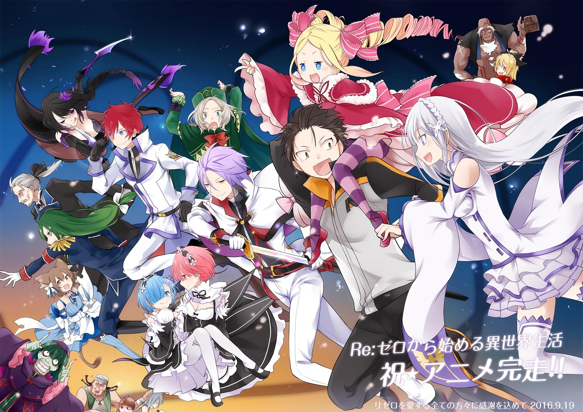 Wallpaper Anime Re Zero Kara Hajimeru Isekai Seikatsu Rem Re