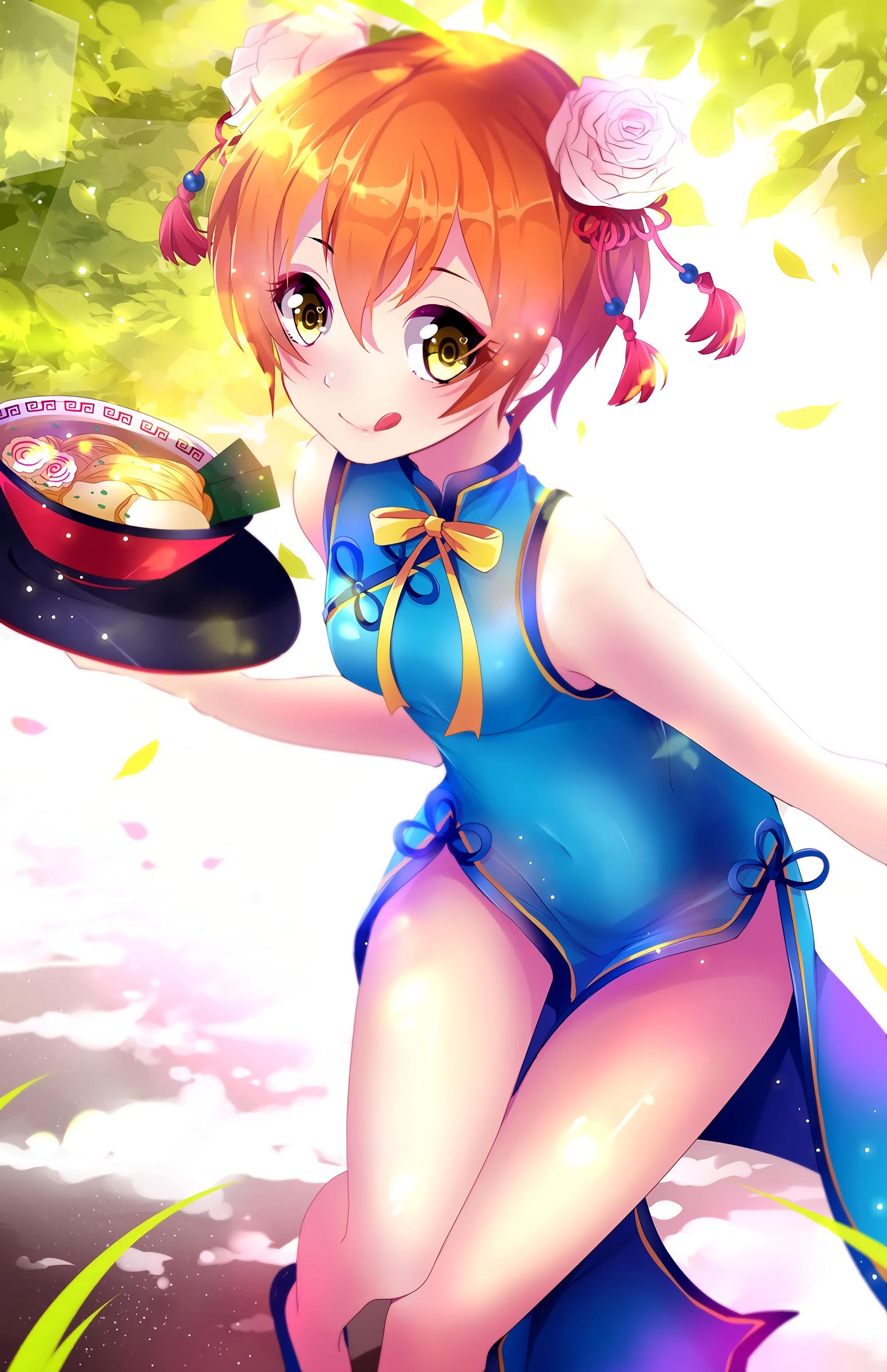 Anime Girl Dress