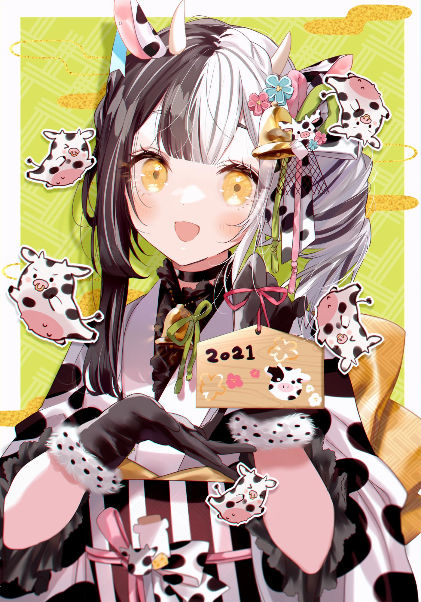 Anime Cow Girl Manga