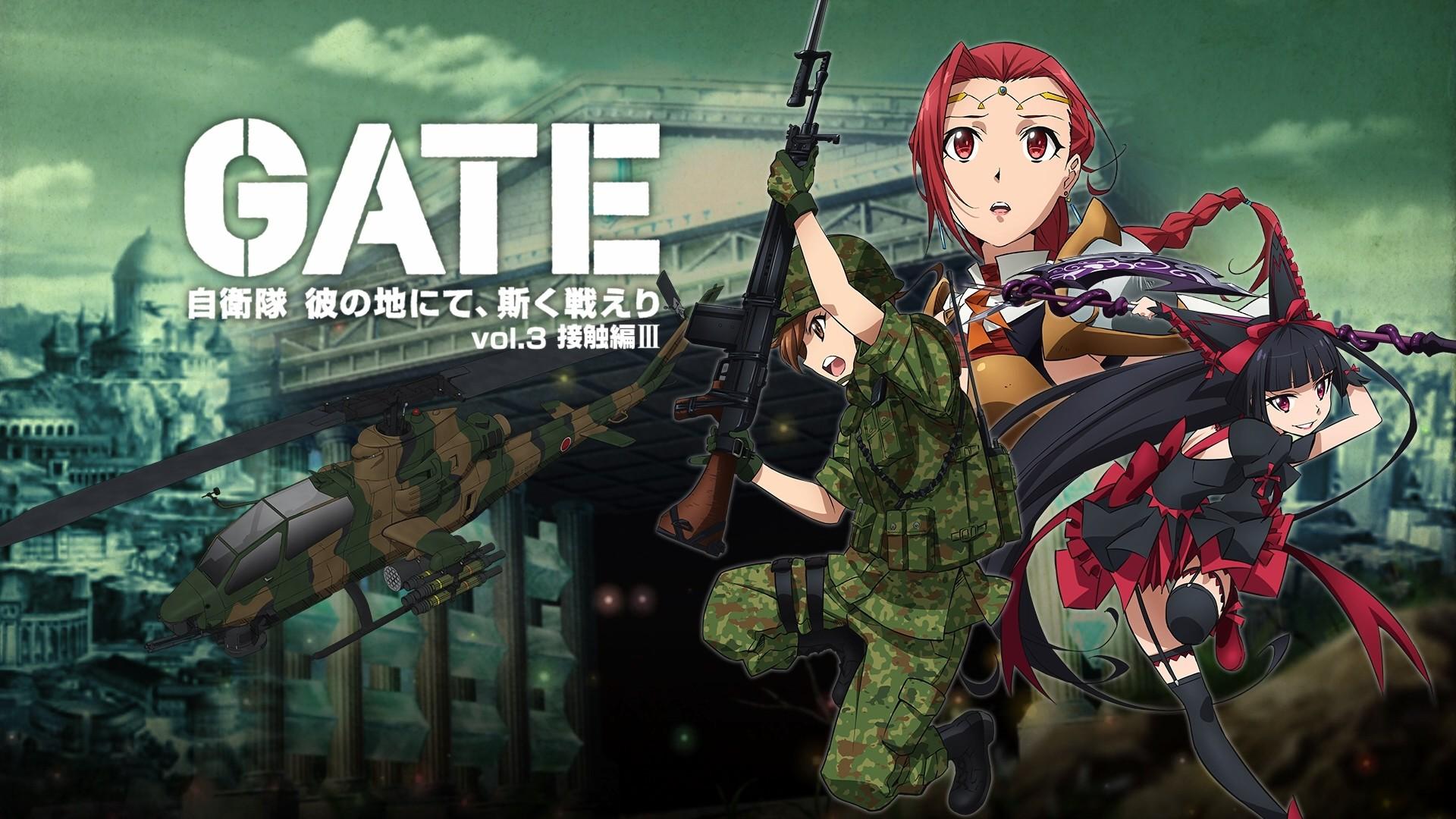 Wallpaper Anime Girls Soldier Rory Mercury Gate Jieitai