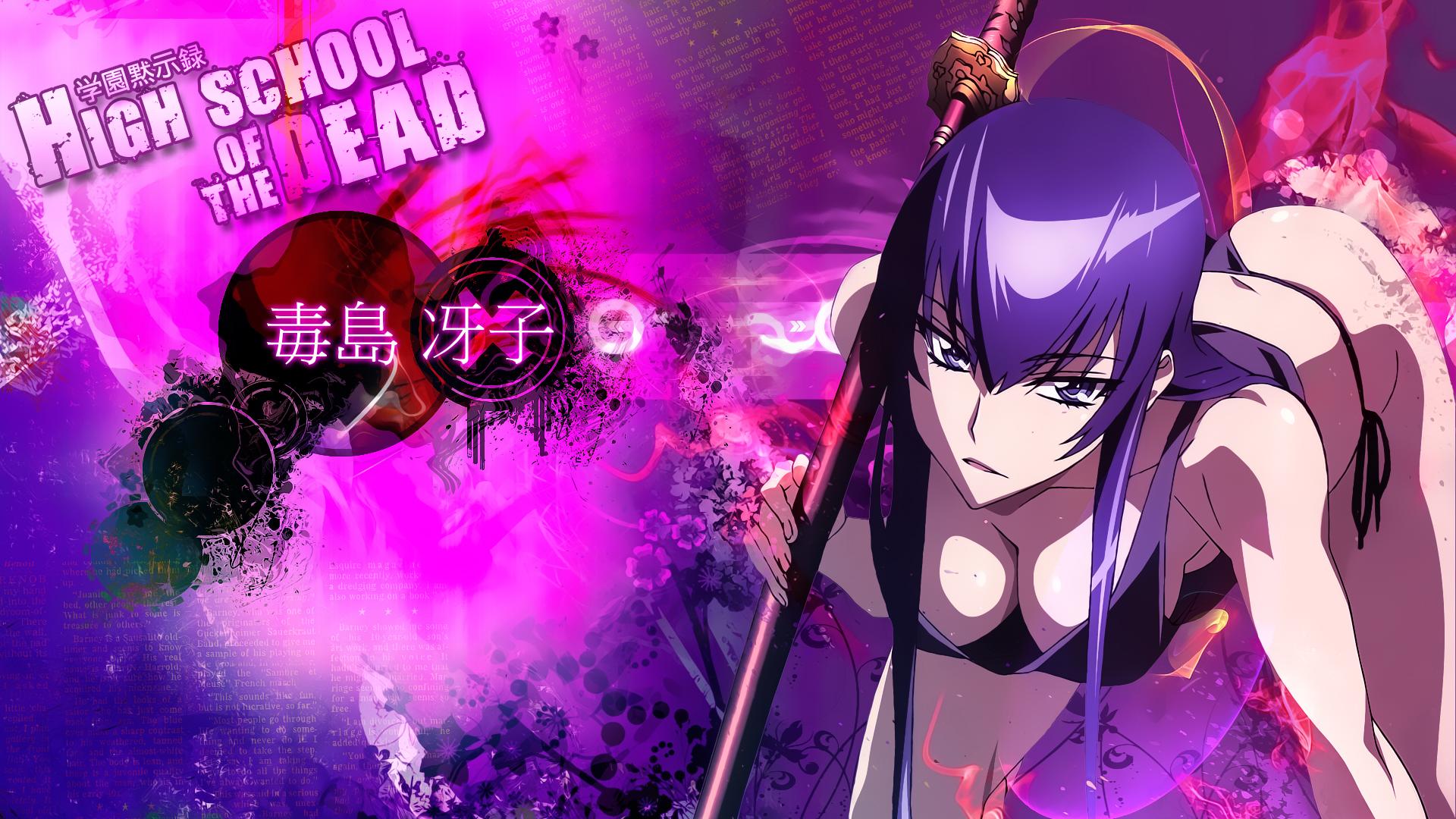 Wallpaper Anime Girls Highschool Of The Dead Busujima Saeko