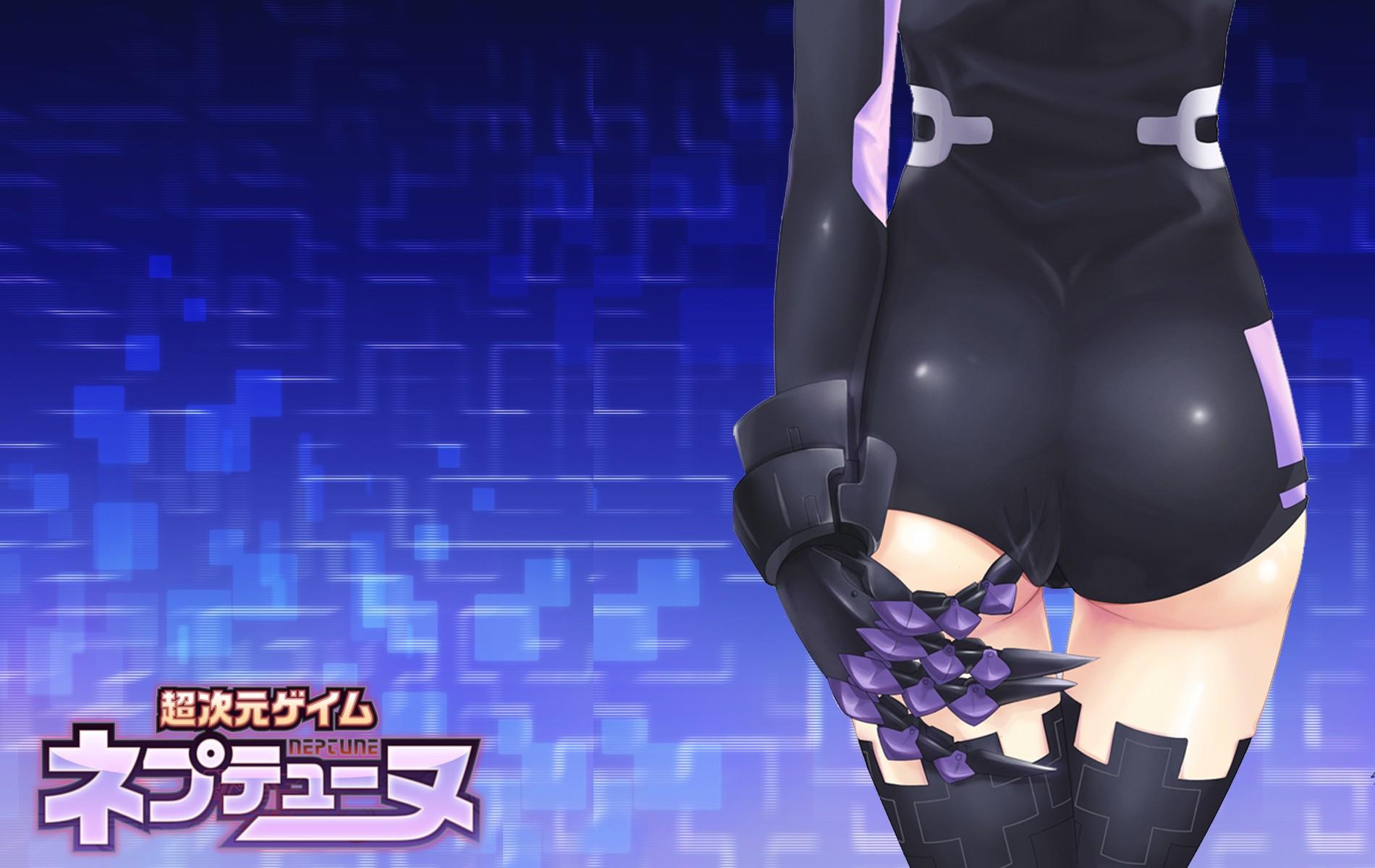 Anime Girls Ass Thigh Highs Hyperdimension Neptunia Purple Heart Screenshot