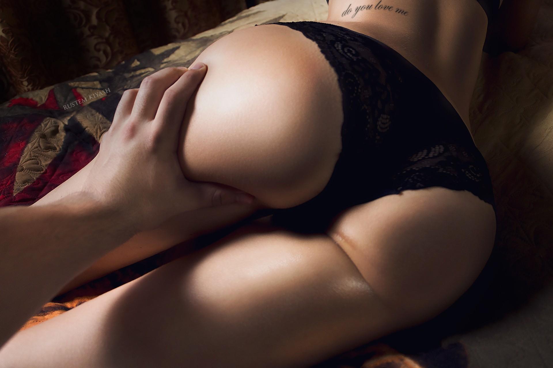 moskevská sexuální masáž