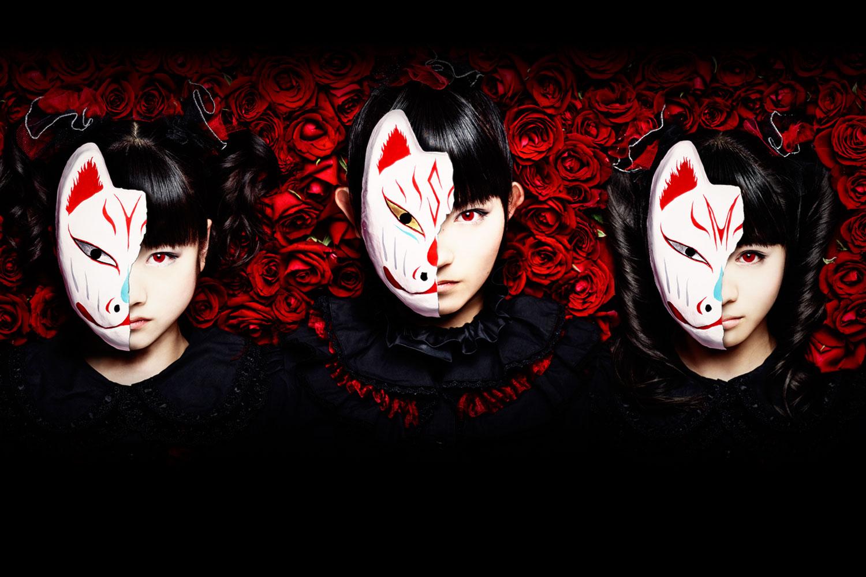 Asian mask wallpaper — photo 1