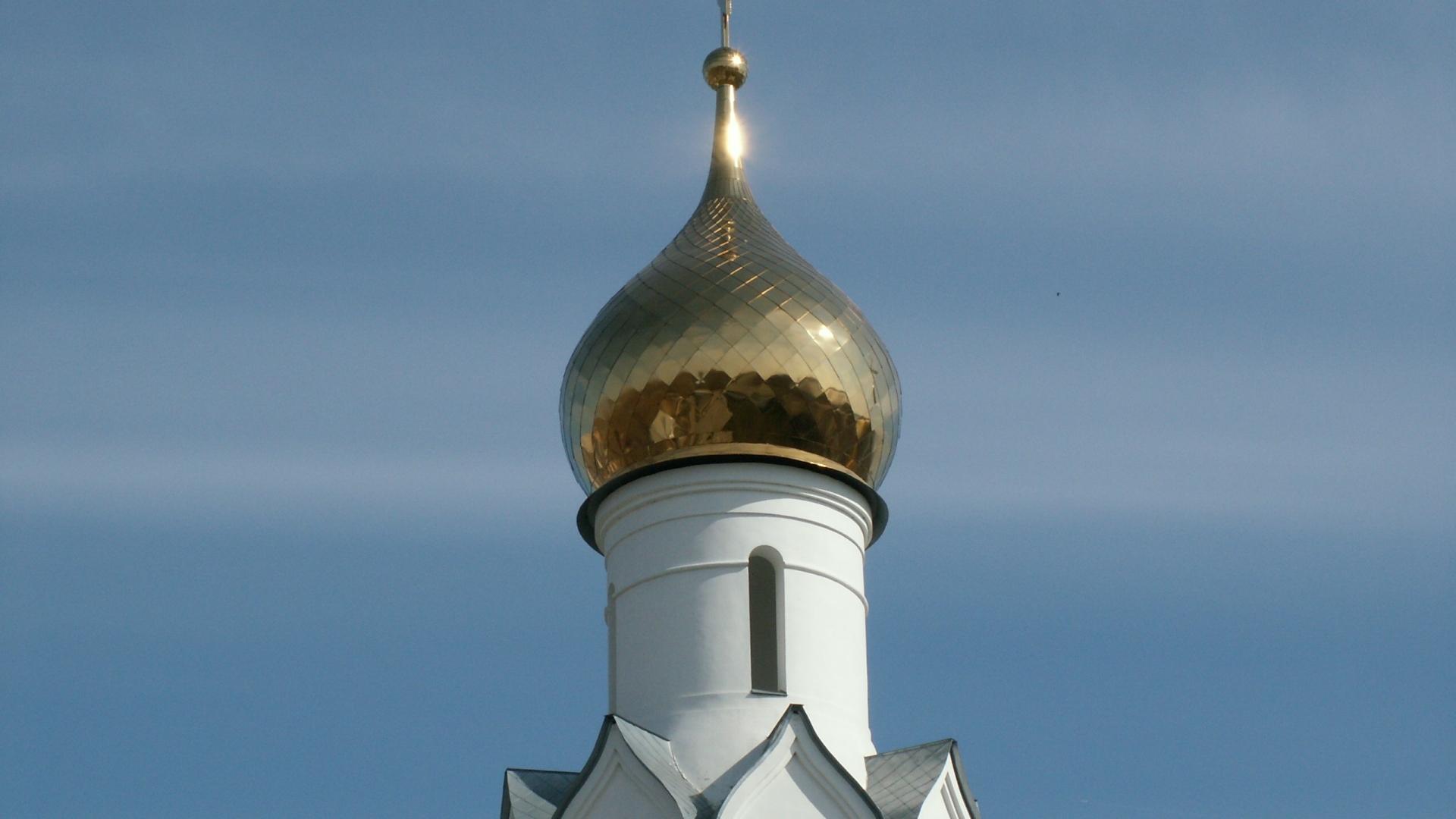 Картинка один купол
