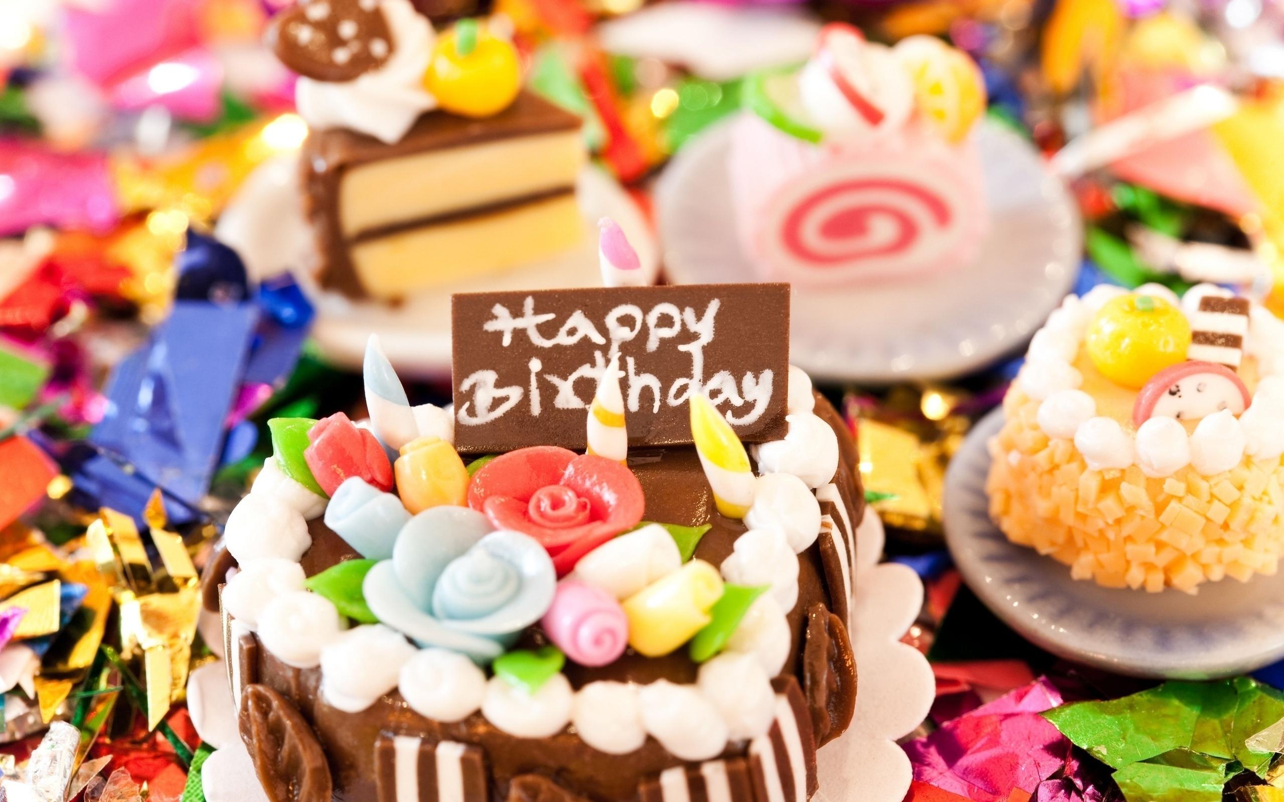 Поздравление куратору на день рождения