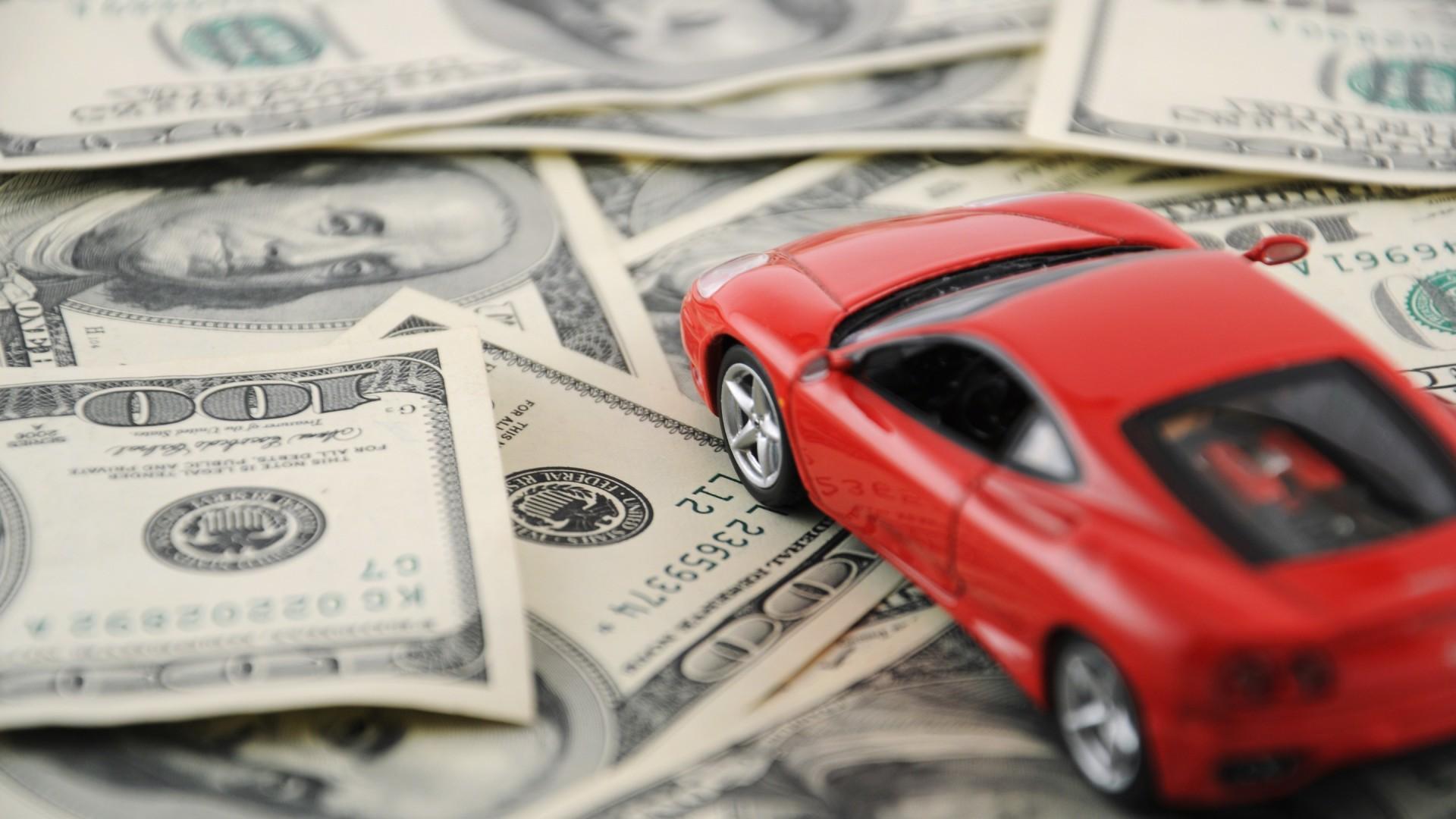 Машинка для денег в авто продажа авто тюмень ломбард