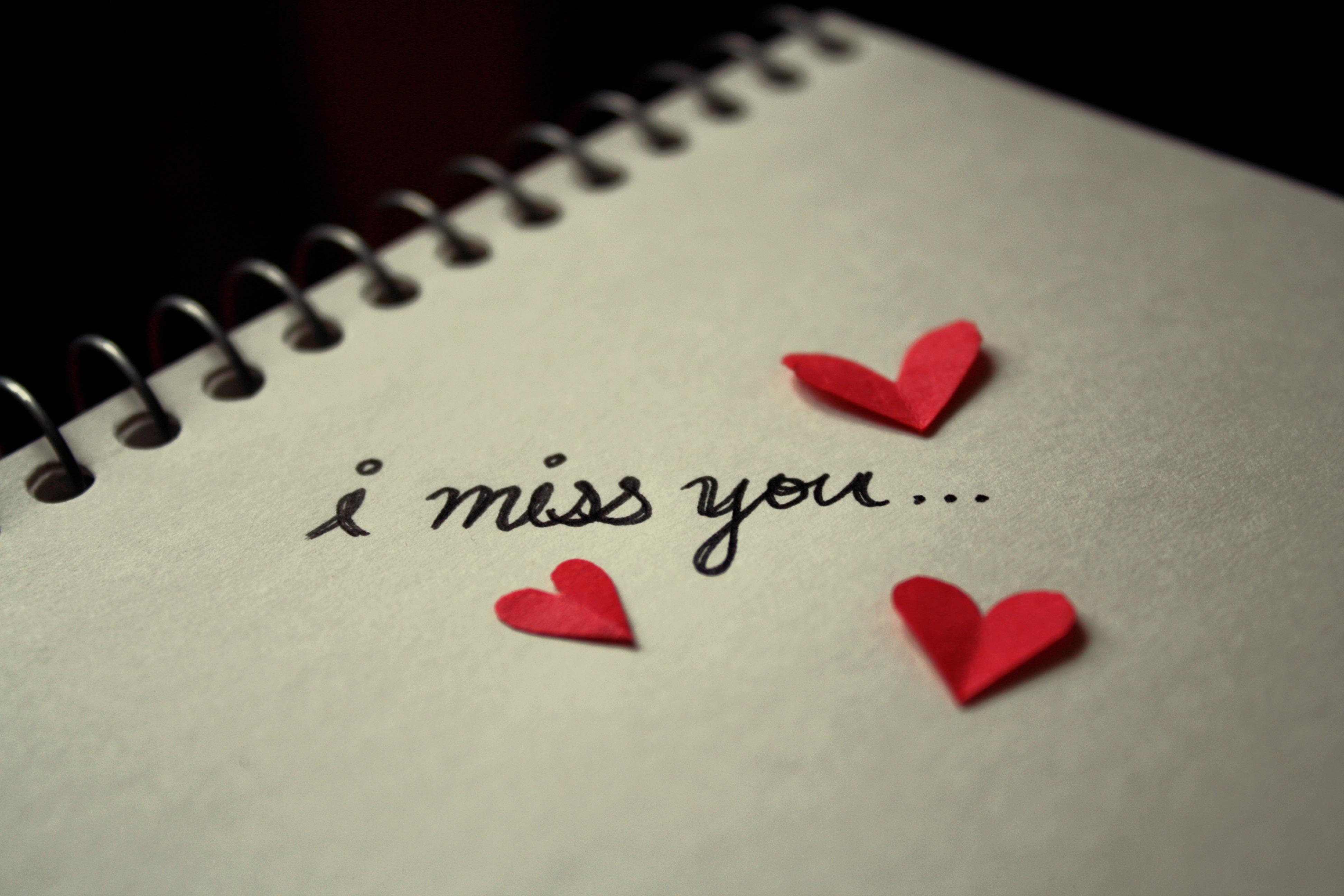Картинки любимая моя с сердечками скучаю по тебе