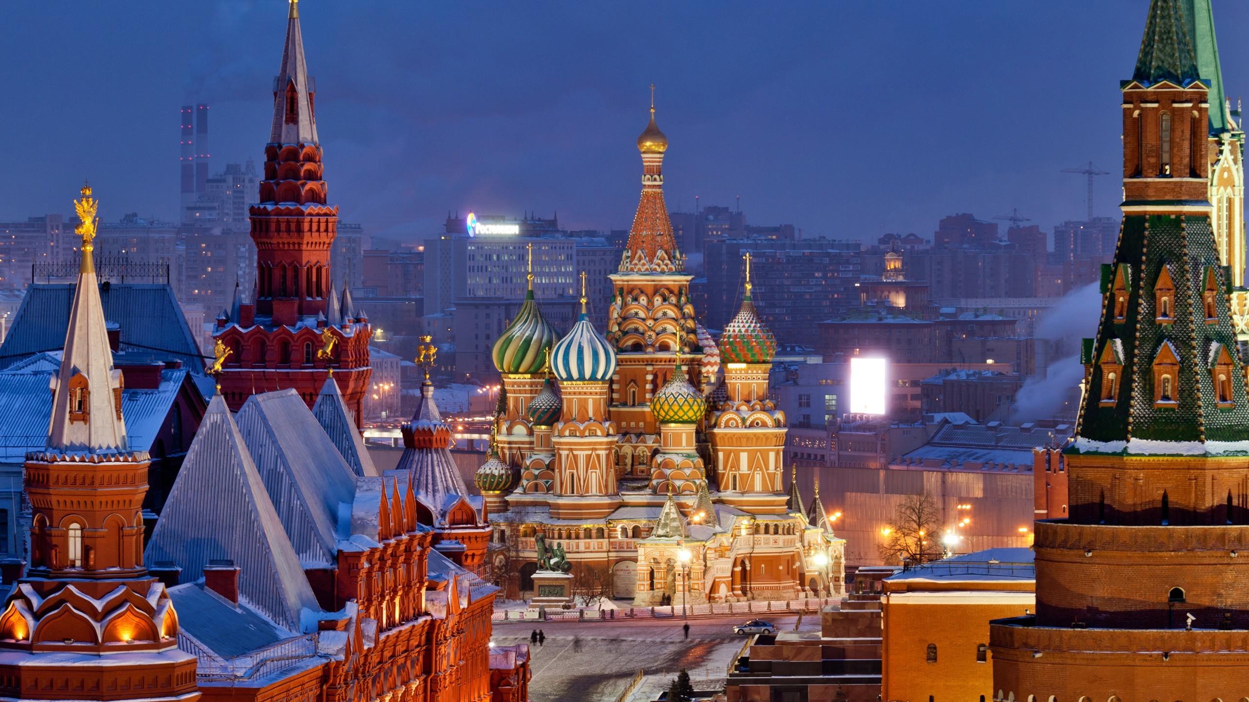 Russland Stadt