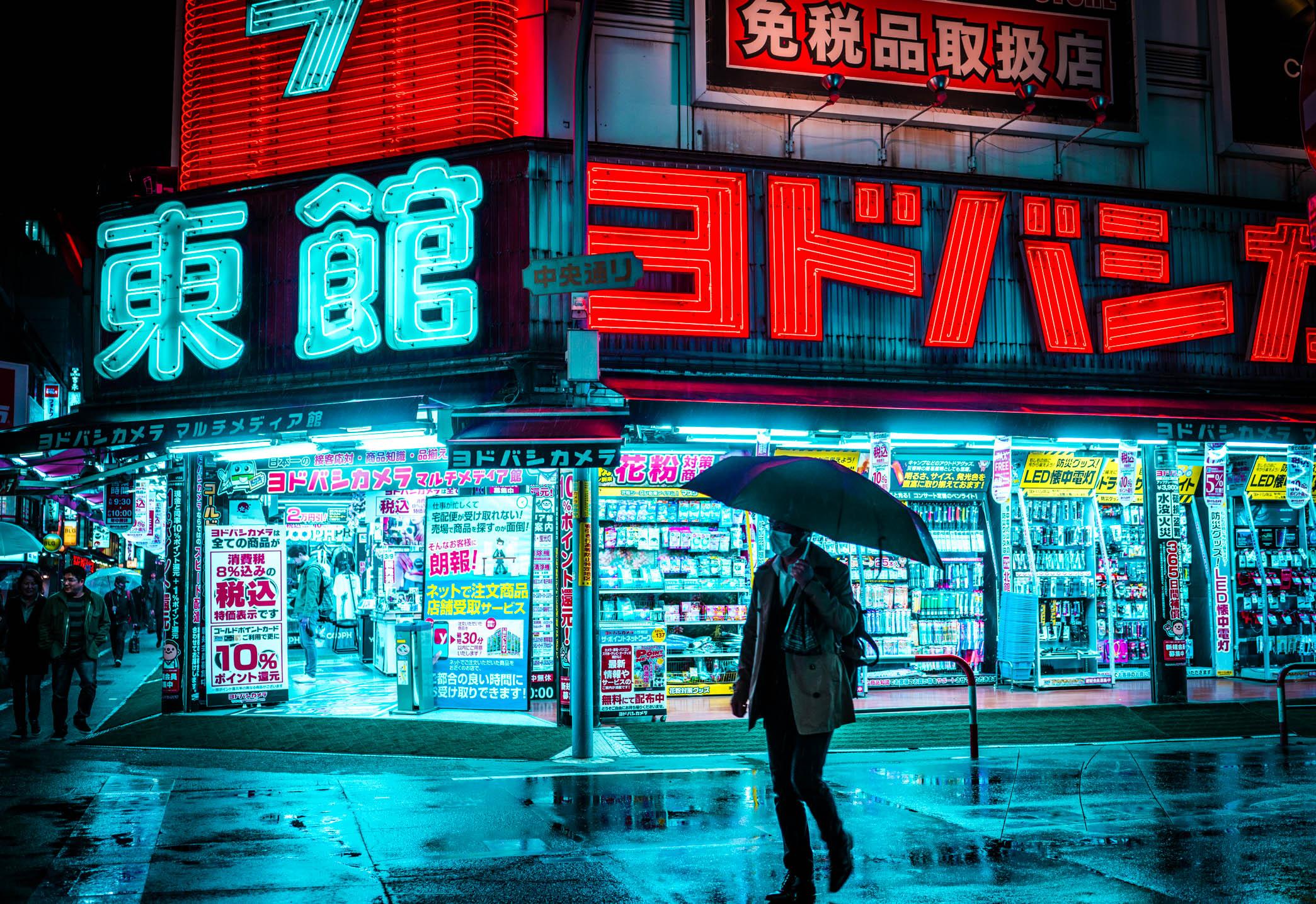 Wallpaper Cyberpunk Tokyo Japan Rain 2089x1436 Wallsource 1442051 Hd Wallpapers Wallhere