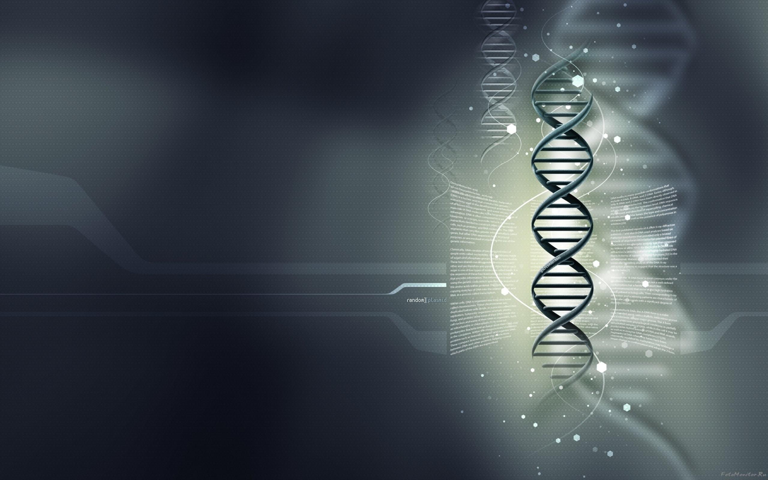 Sfondi arte digitale sfondo semplice riflessione for Sfondi chimica