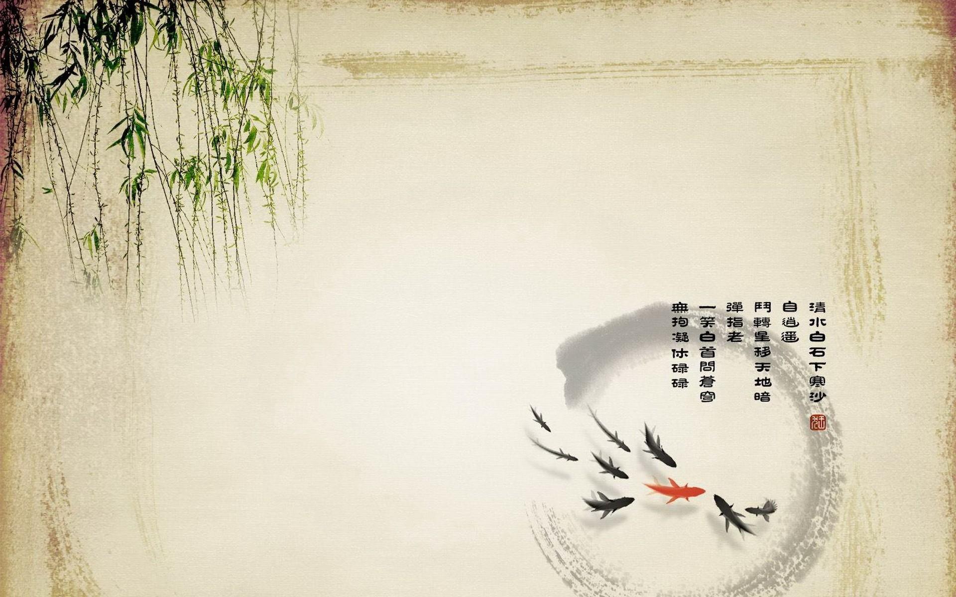 Wallpaper Gambar Lukisan Ilustrasi Dinding Karya Seni Ikan